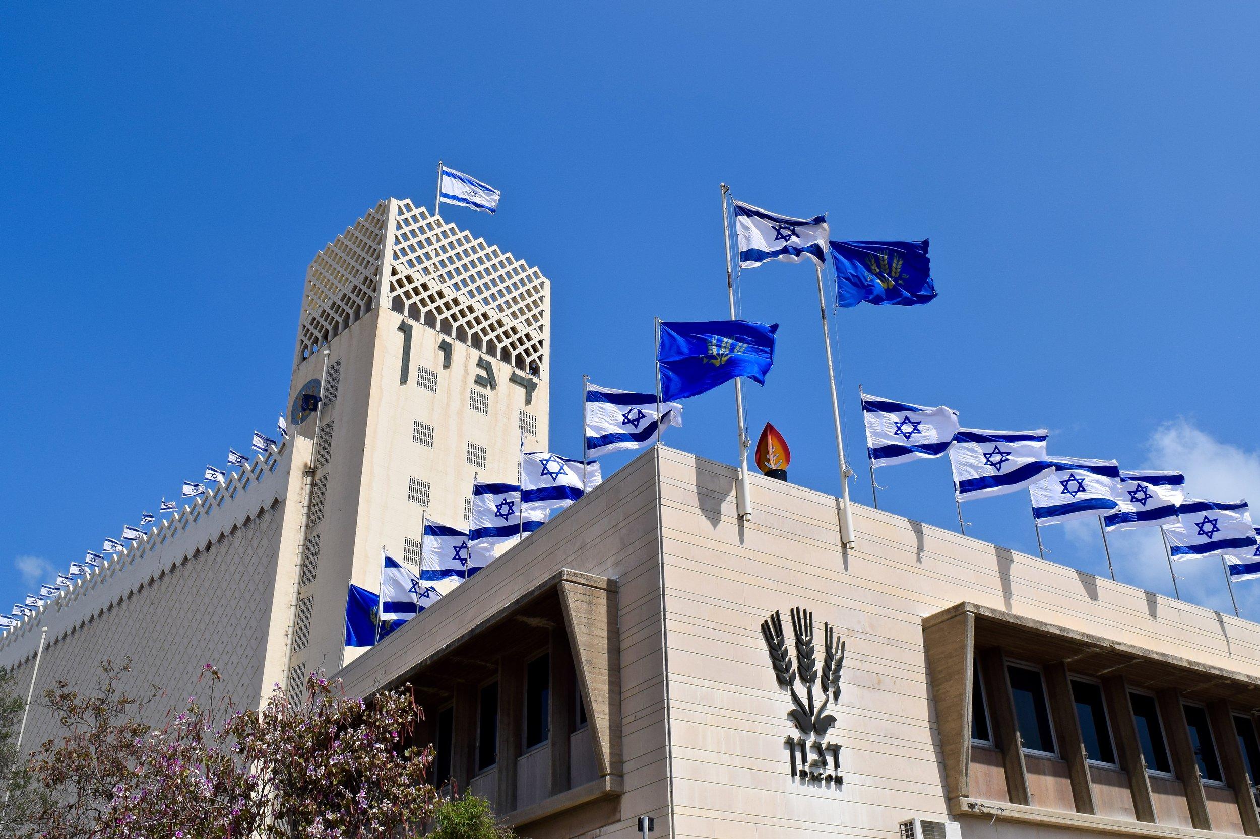 Edificio  del puerto  de Haifa