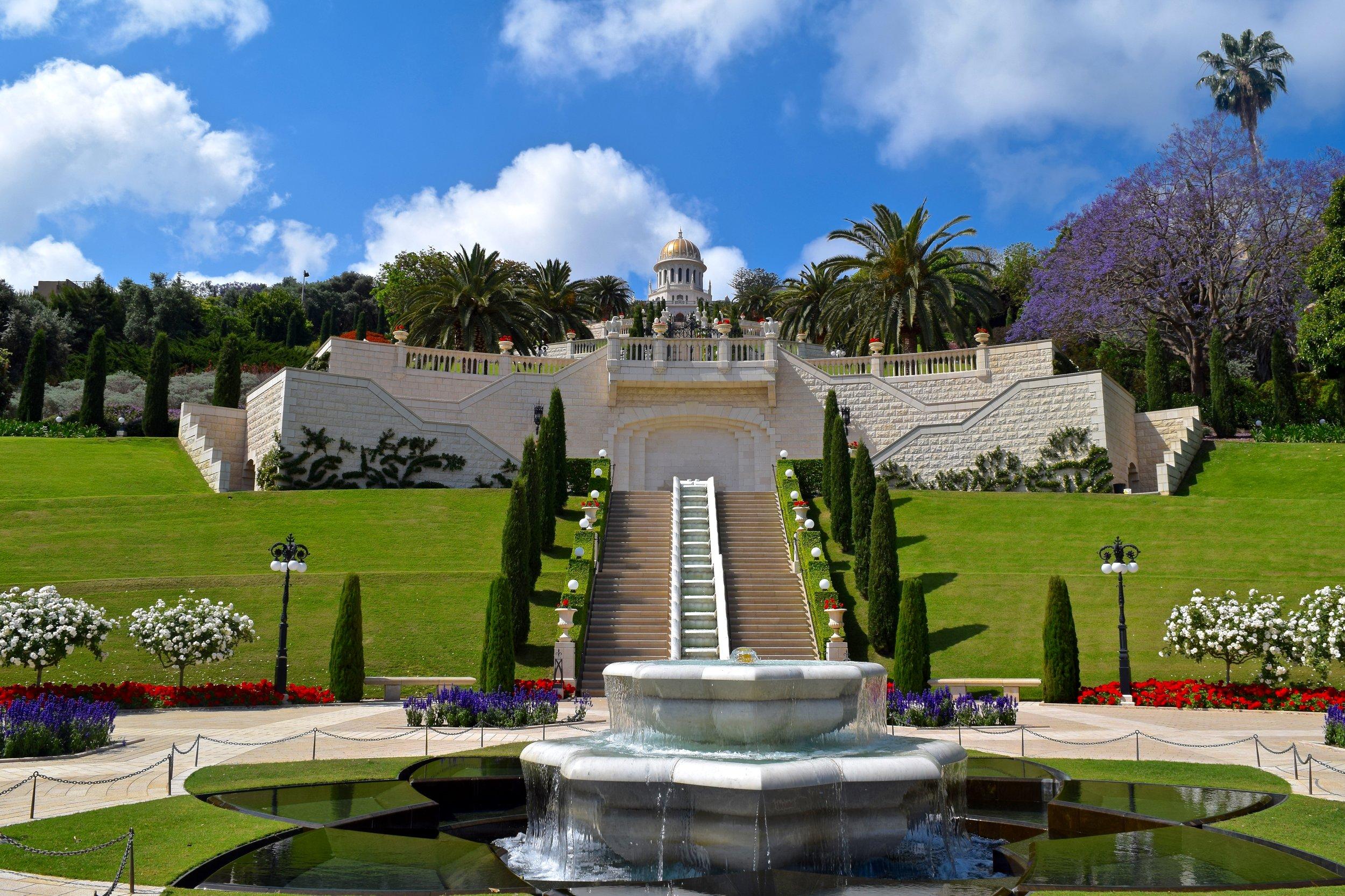 Jardines Bahá'í