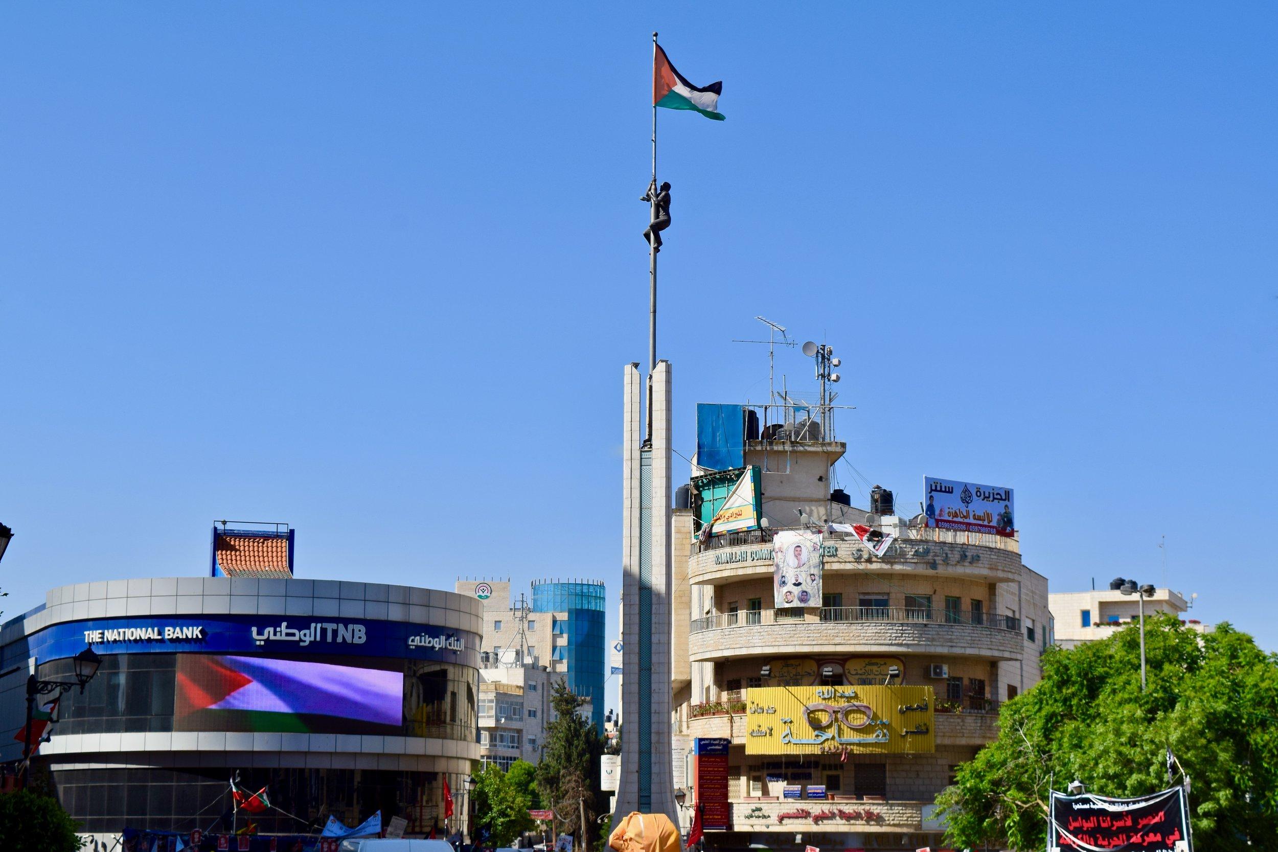 Plaza Al-Manara