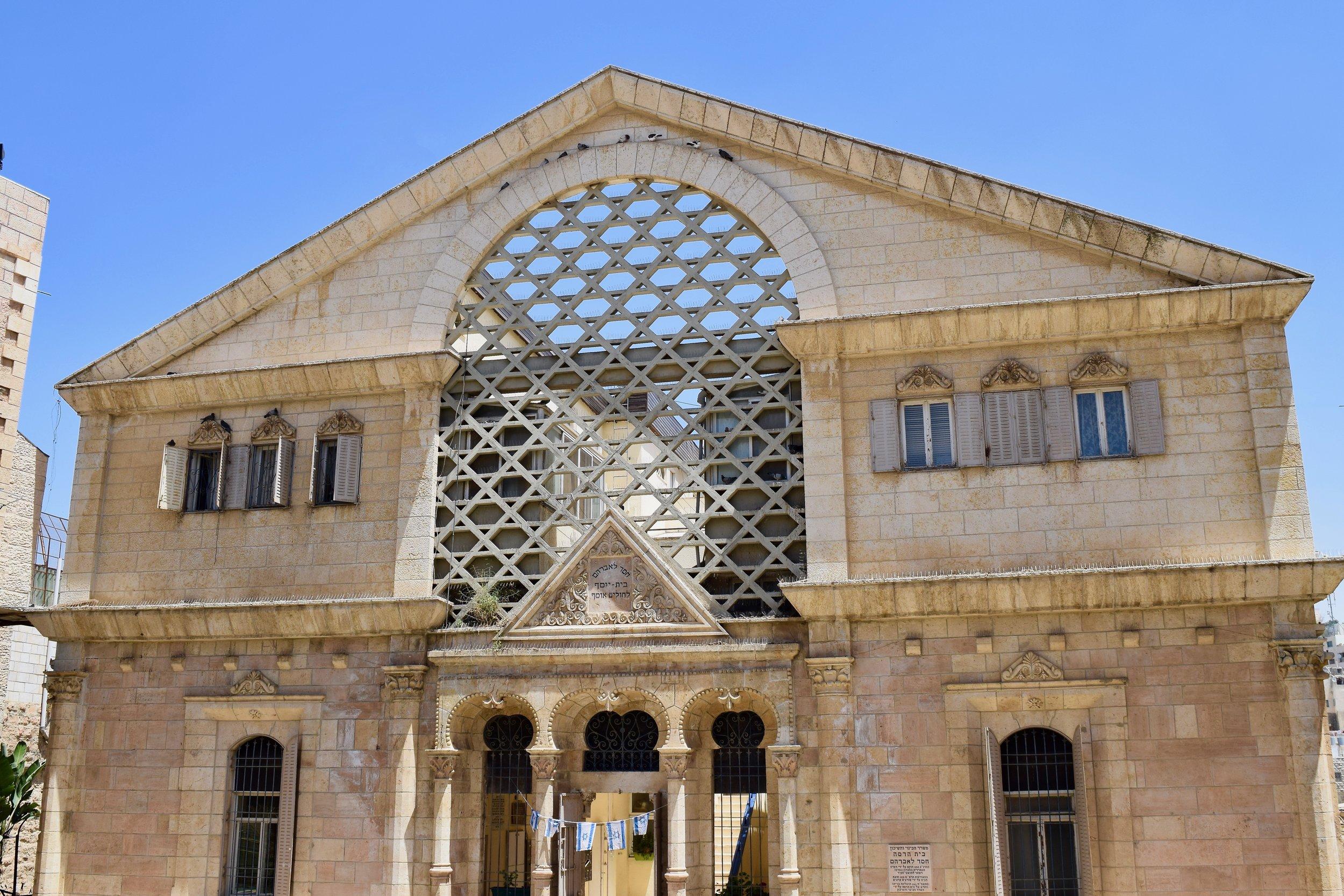 Beit Hadassah, Hebron