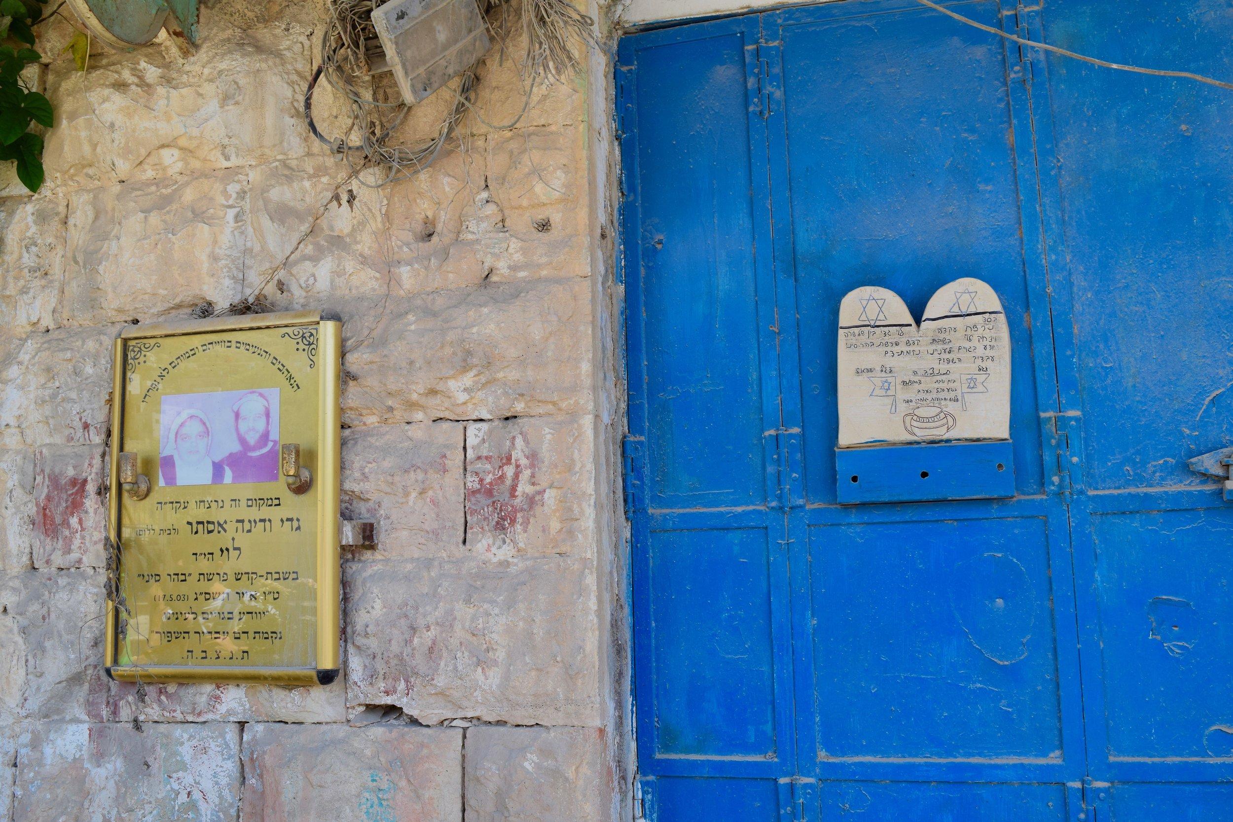 Memorial to Gadi and Dina Levi, Hebron