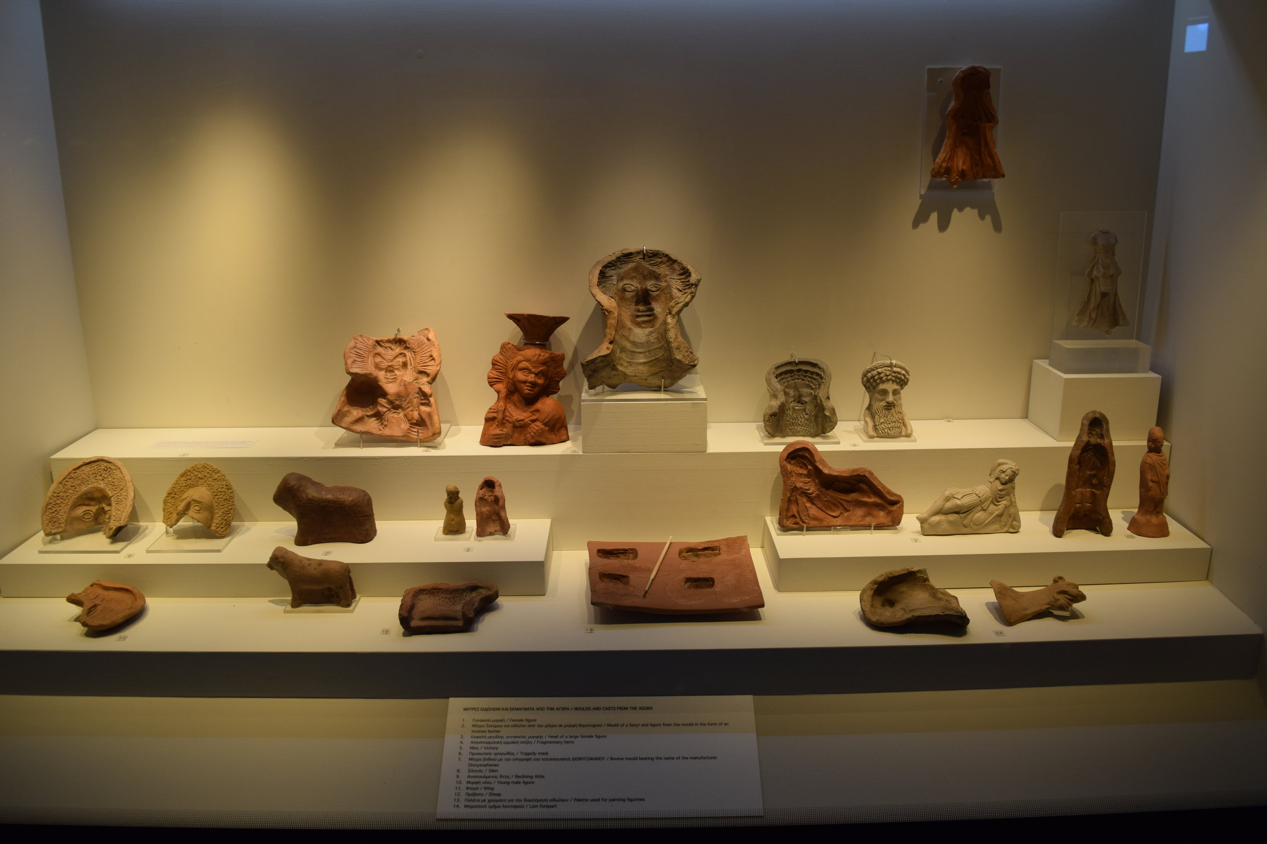 Moulds and casts from the Agora