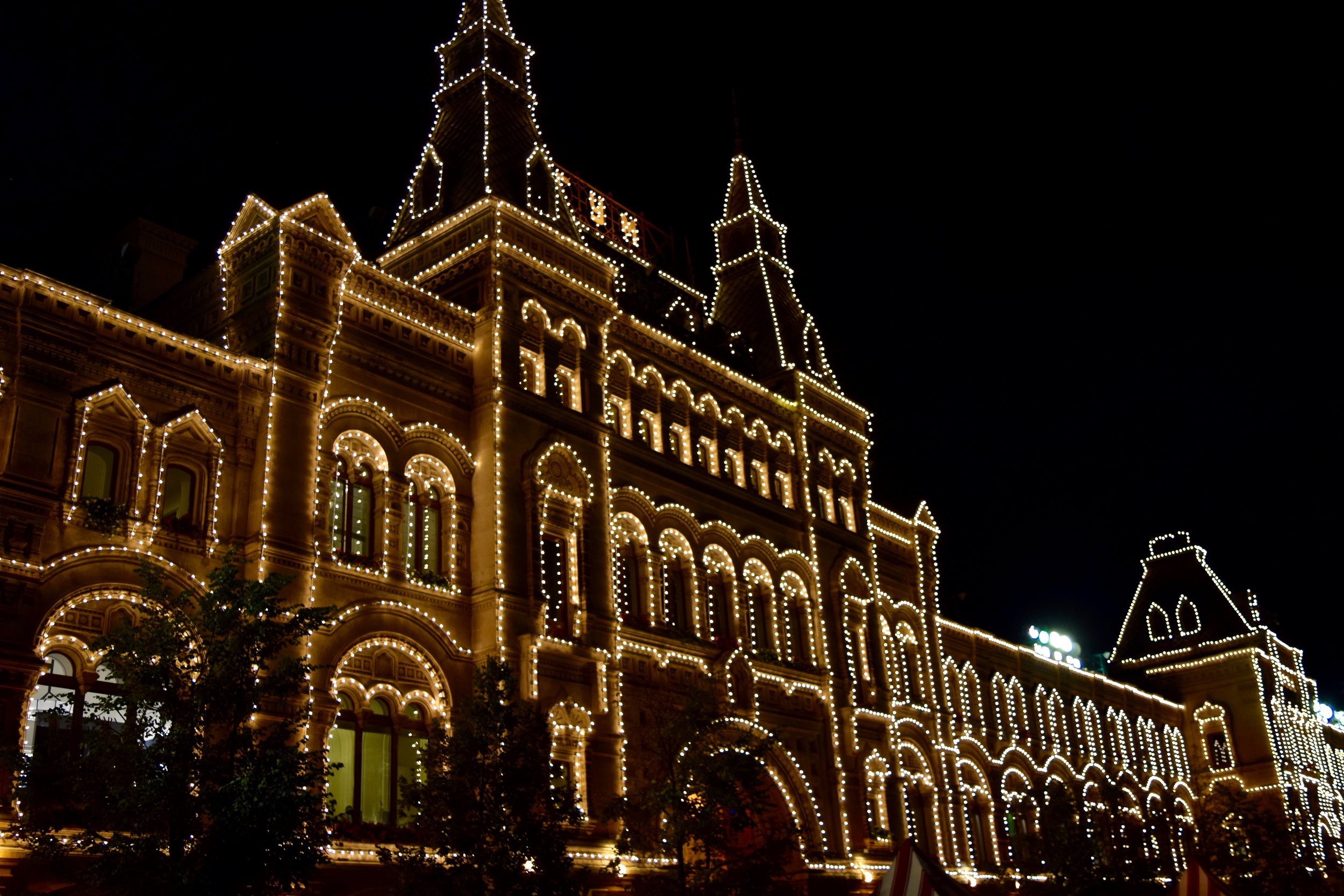 Red Square Moscow at night