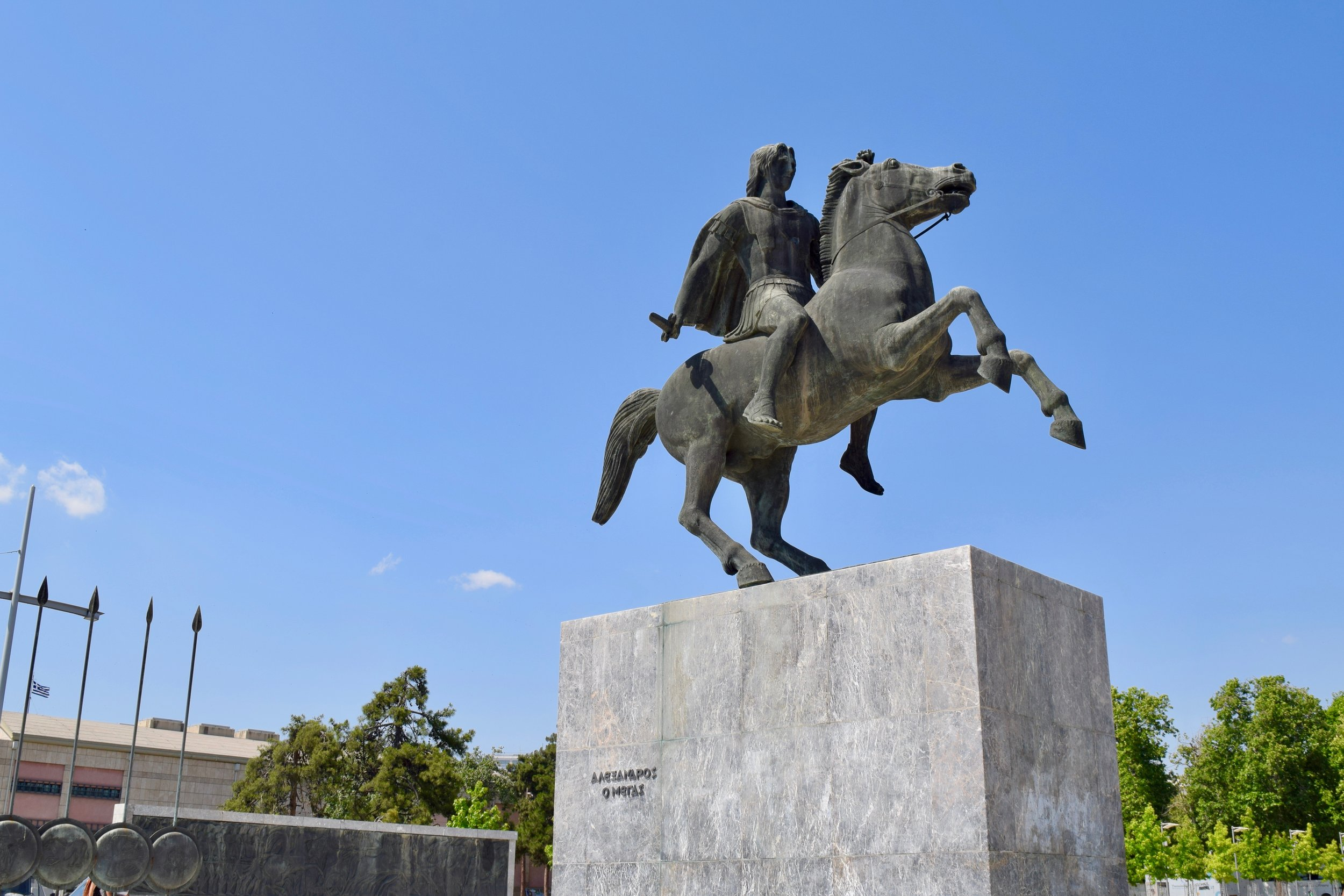 Equestrian statue of Alexander the Great