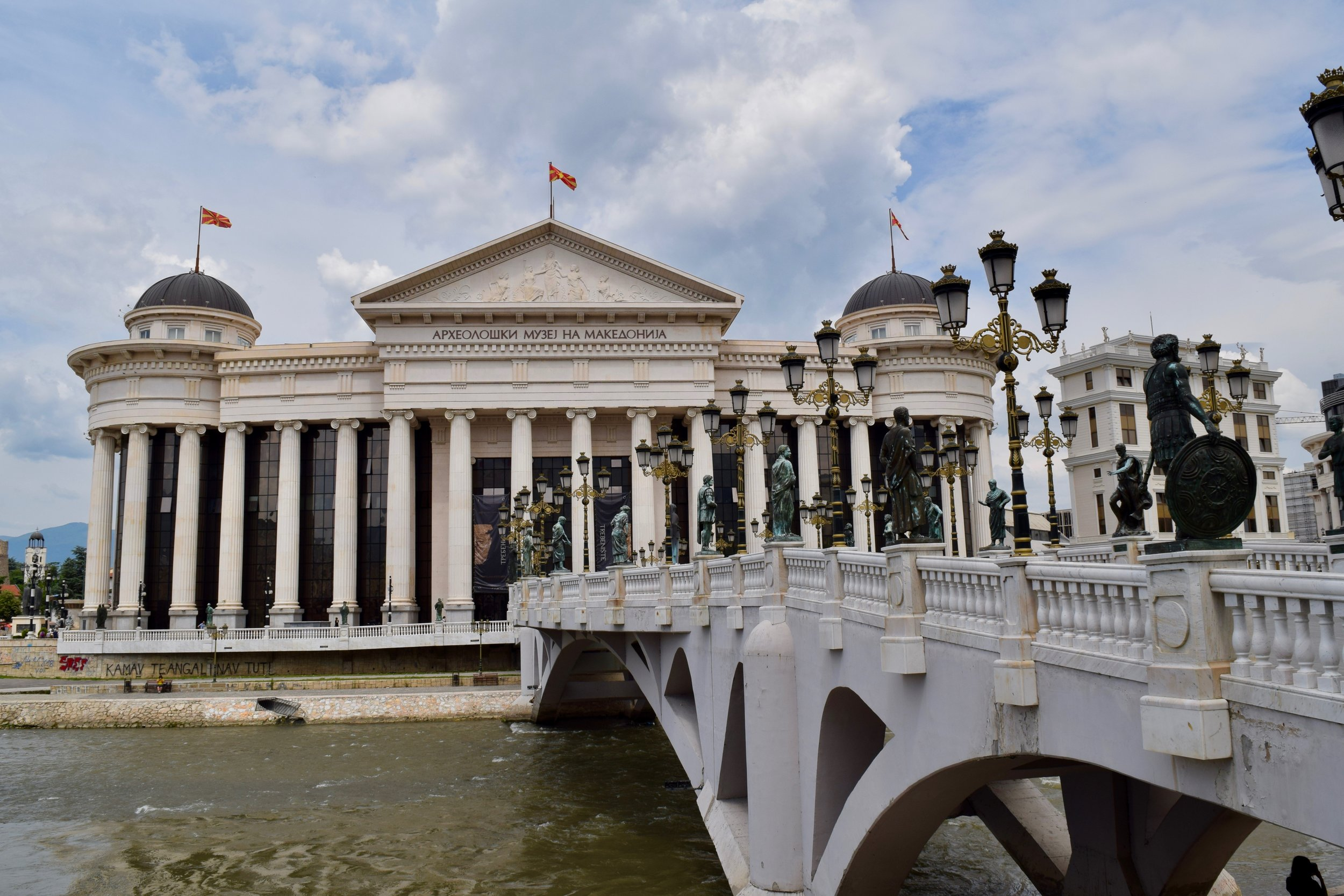 Bridge of Civilisations and Archaeological Museum of Macedonia