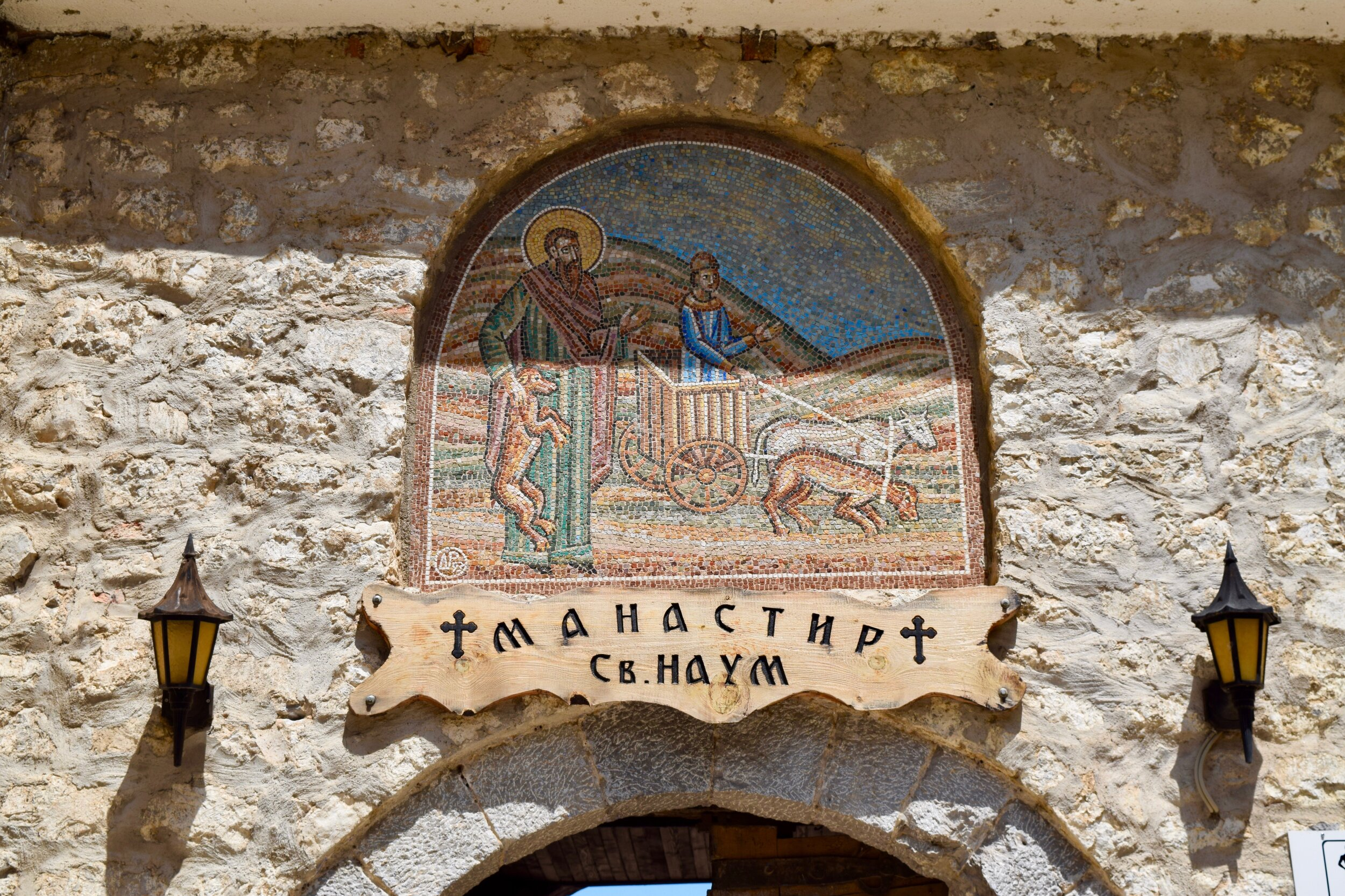 Entrance to the monastery