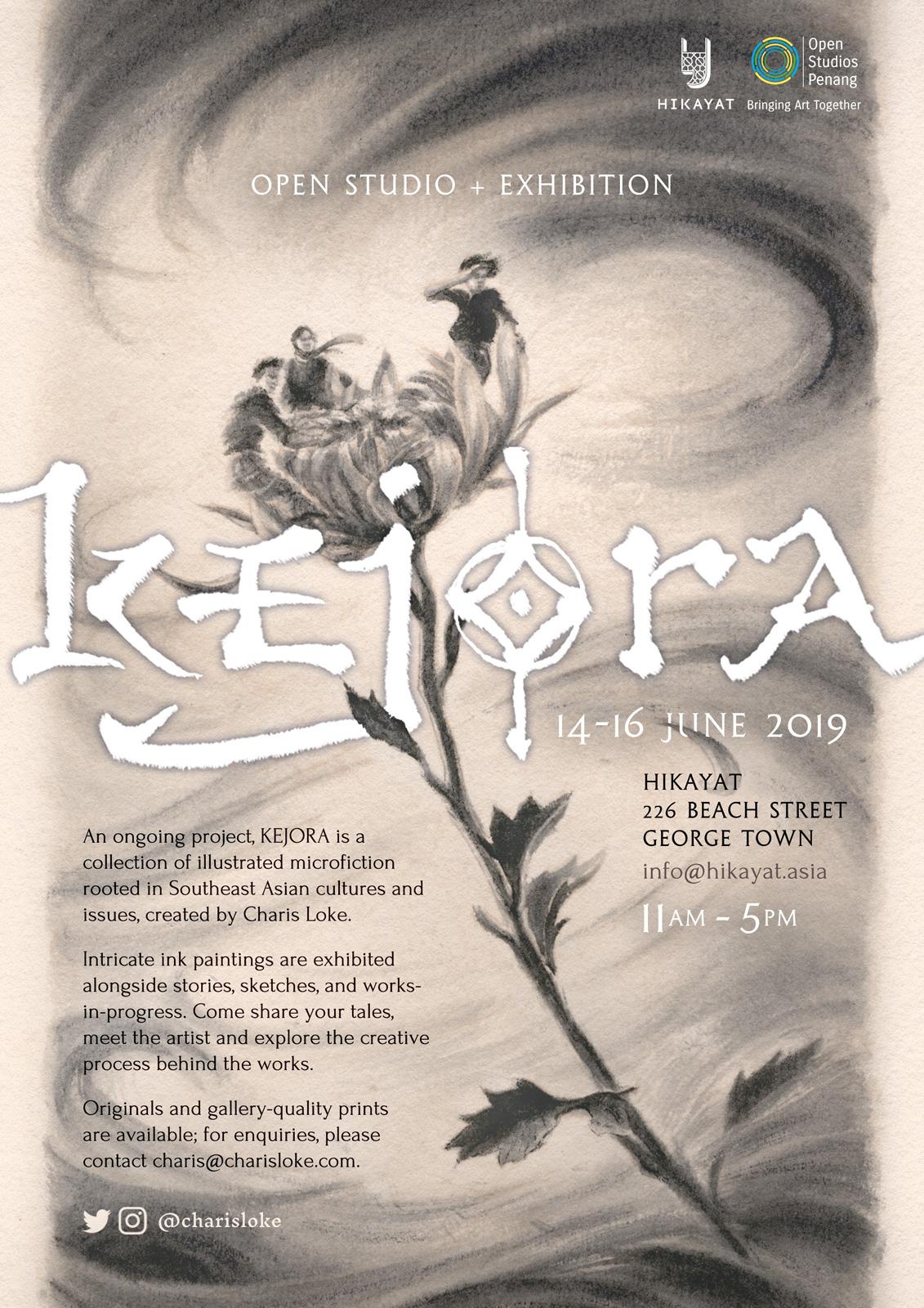 Kejora_A2_Poster_Web.jpg