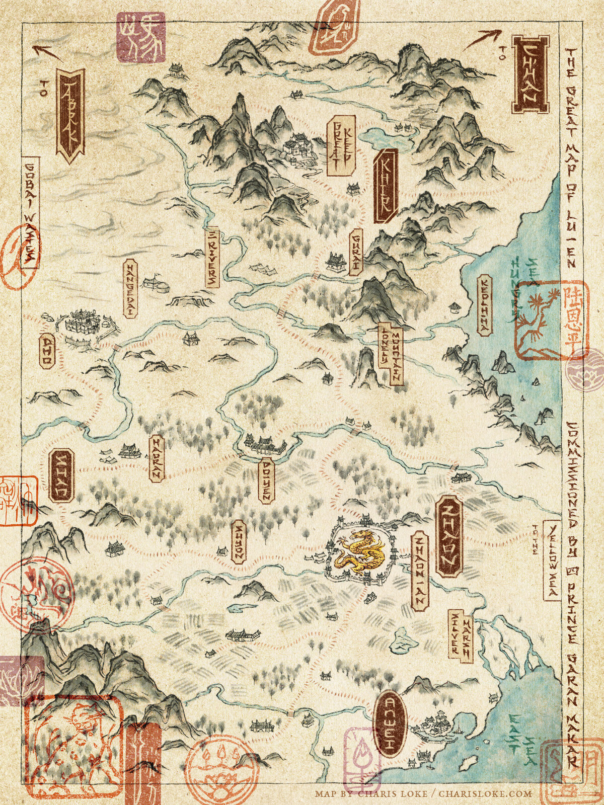 SWIFTLY, AS A KNIFE: map illustration for 'The Throne of the Five Winds' by S. C. Emmett from Orbit Books.