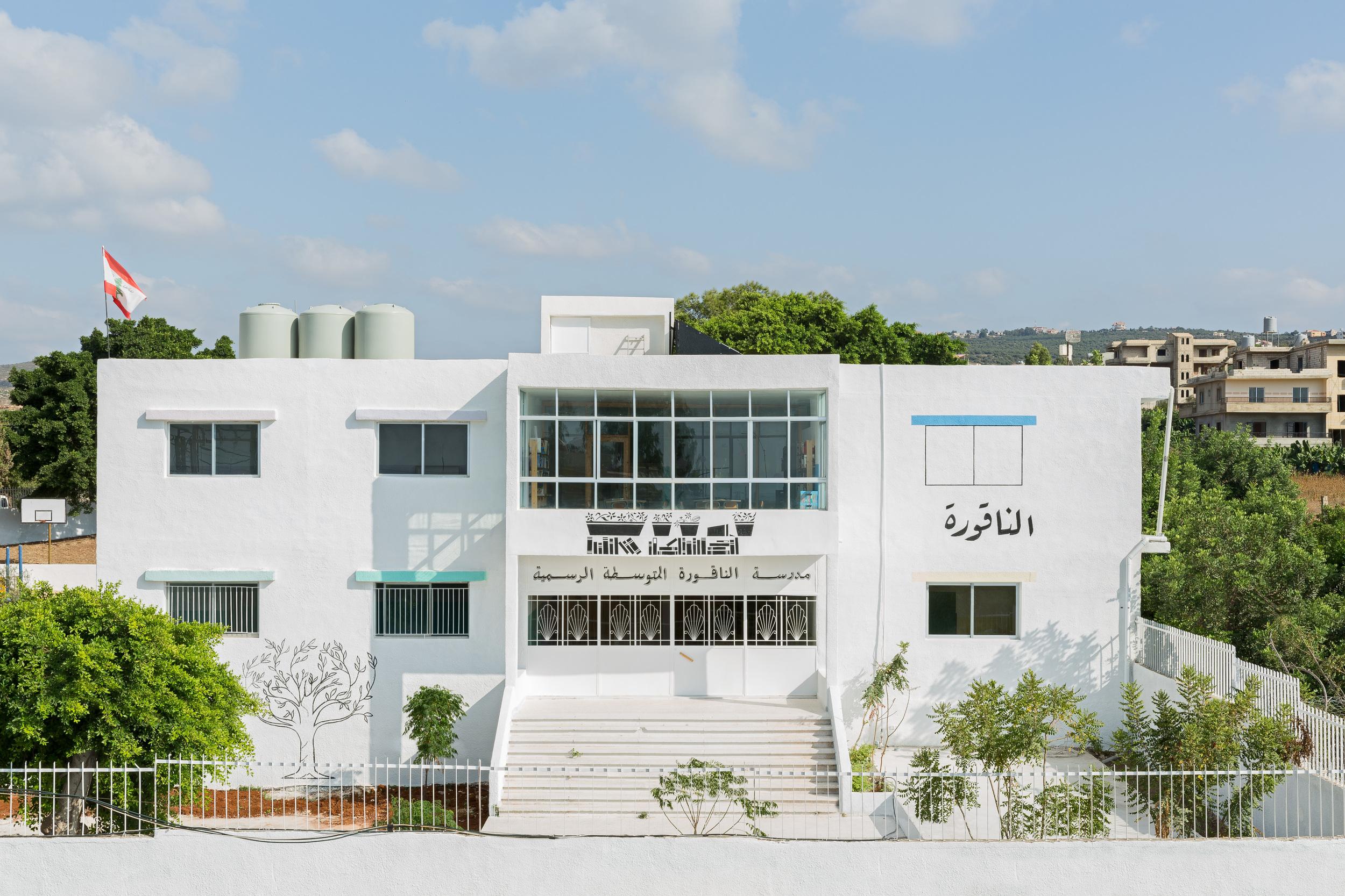 HR - Naqoura school (_Q4A4532_0658).jpg