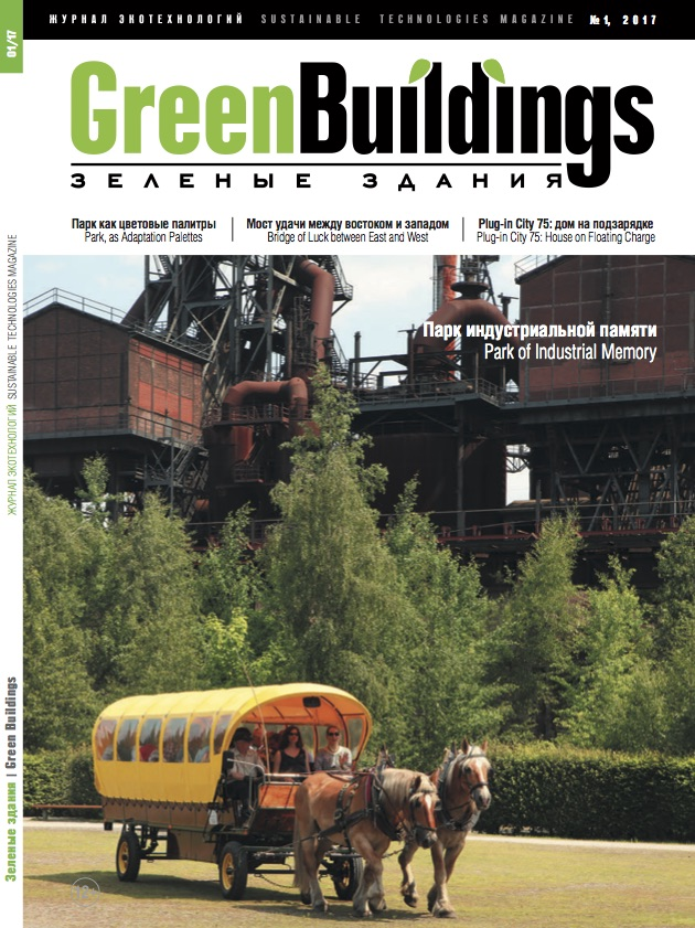 GREENBUILDINGS2.jpg