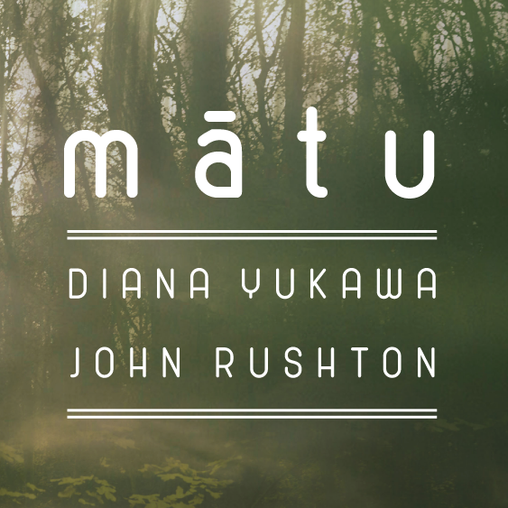 mātu - Production Music