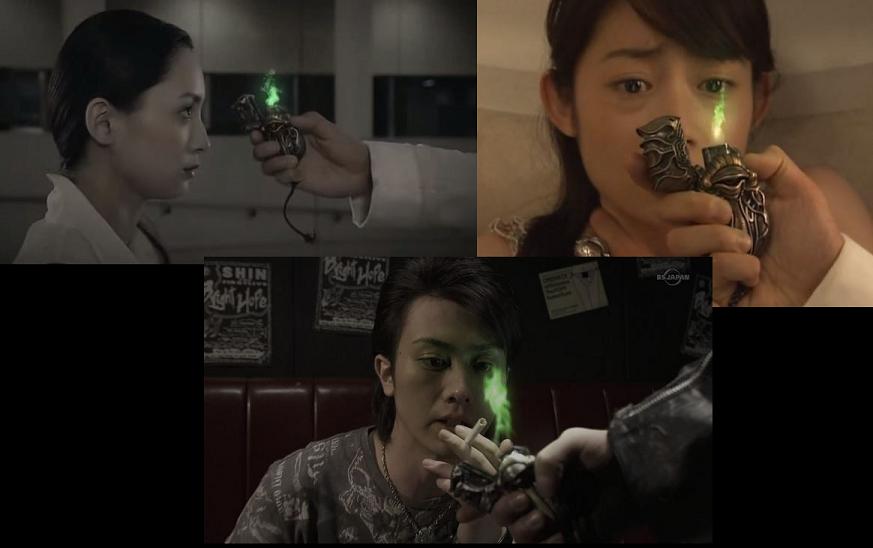 Episode Discussed:  Garo  Episode 01: Picture Book