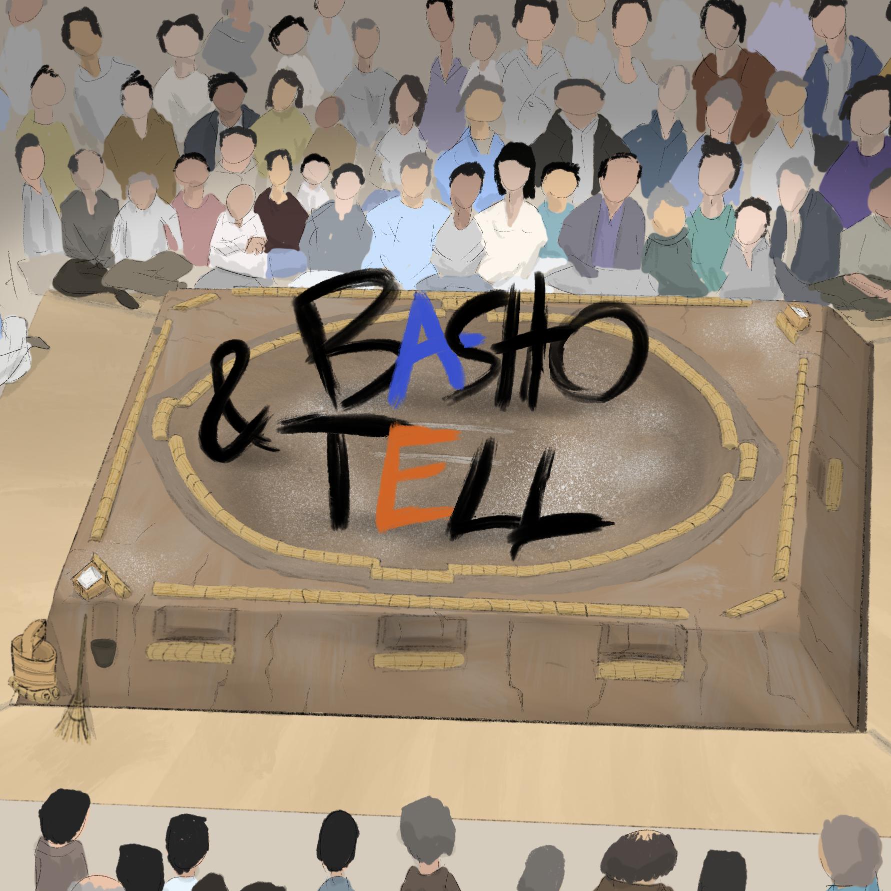 basho__tell.png