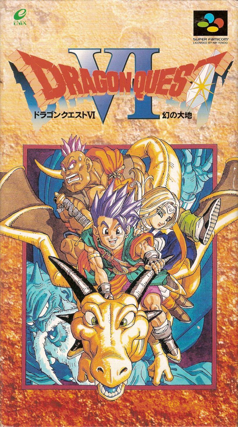 159388-dragon-quest-vi-maboroshi-no-daichi-snes-front-cover.jpg