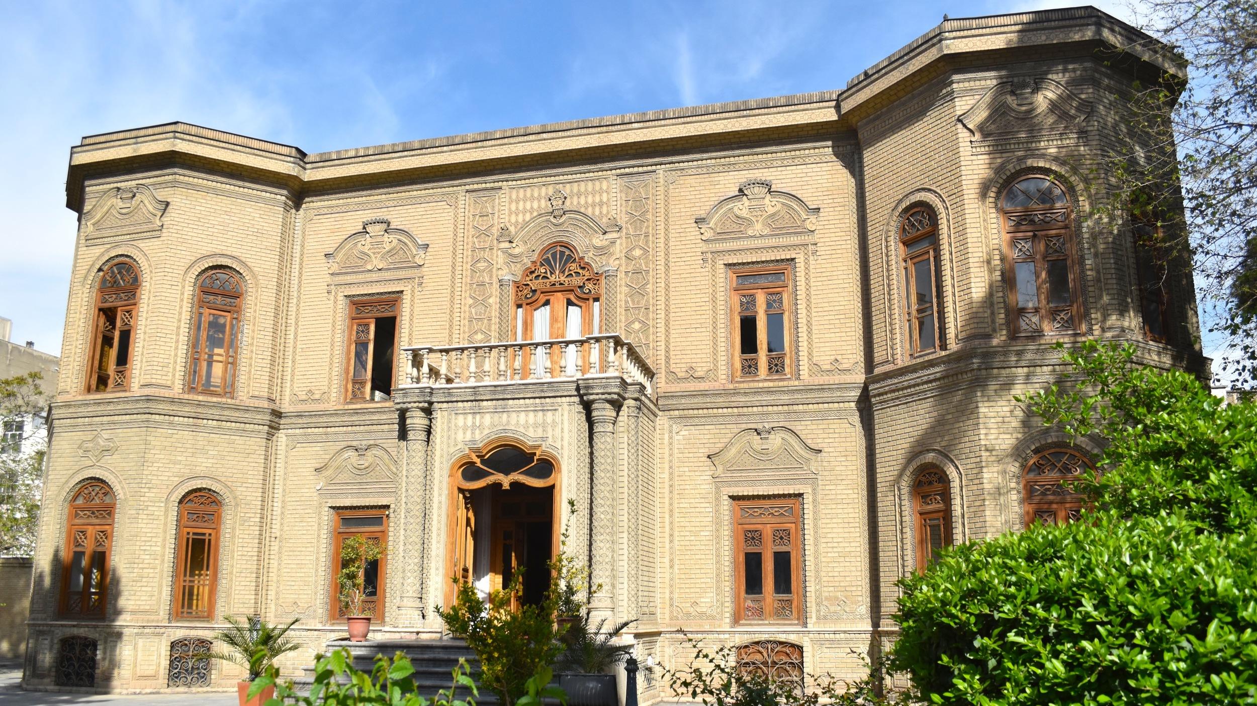 Iran-Tehran-Glass-Ceramics-Museum-ext.jpg