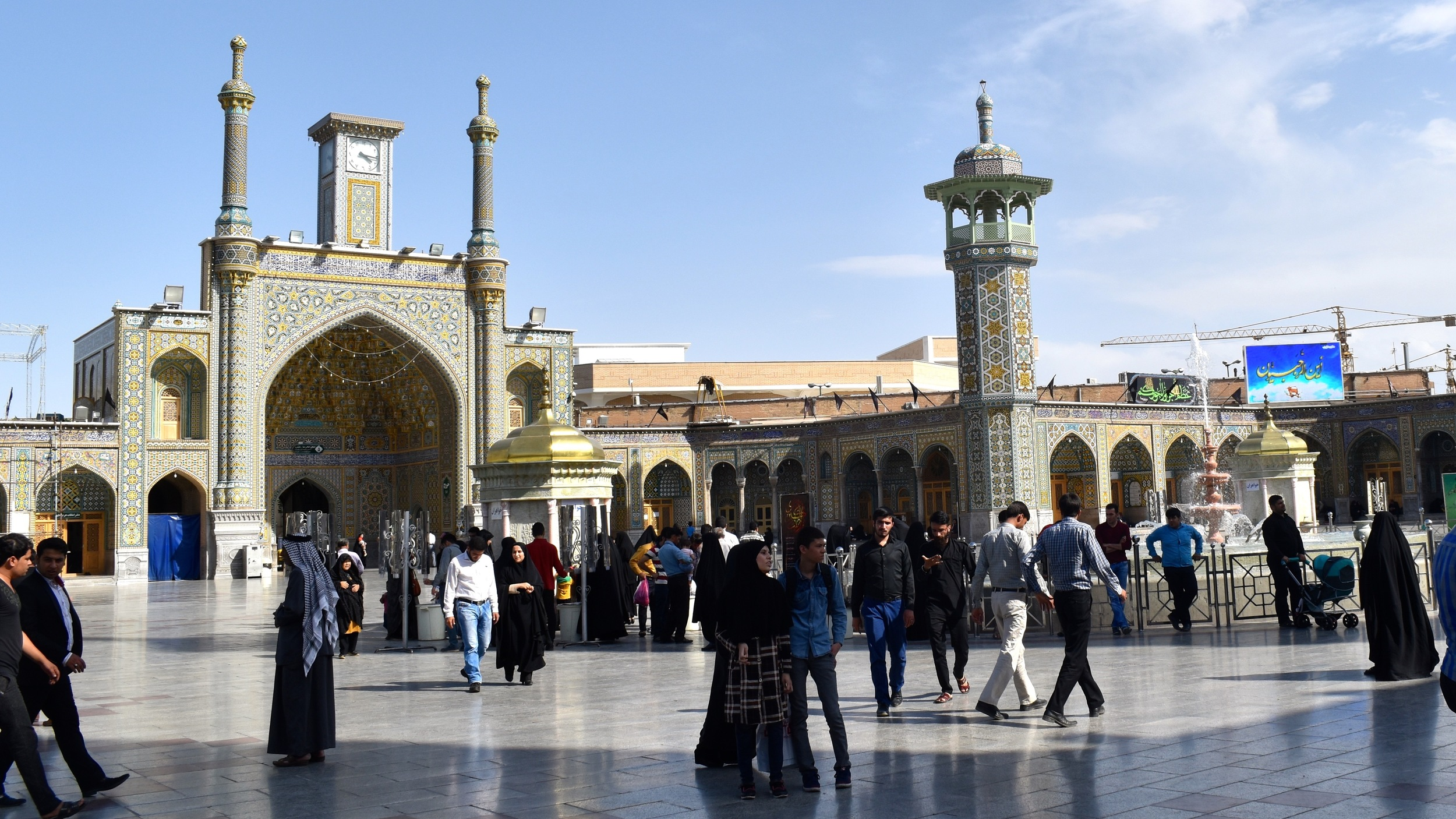 Iran-Qom-Fatima-Masumeh-mosque.jpg