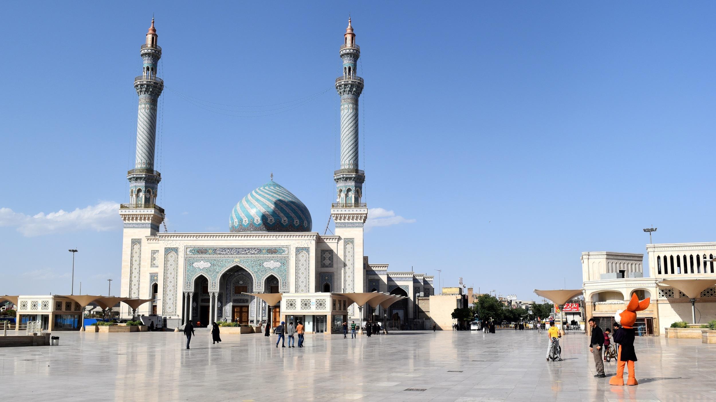 Iran-Qom-Imam-Askari-mosque.jpg