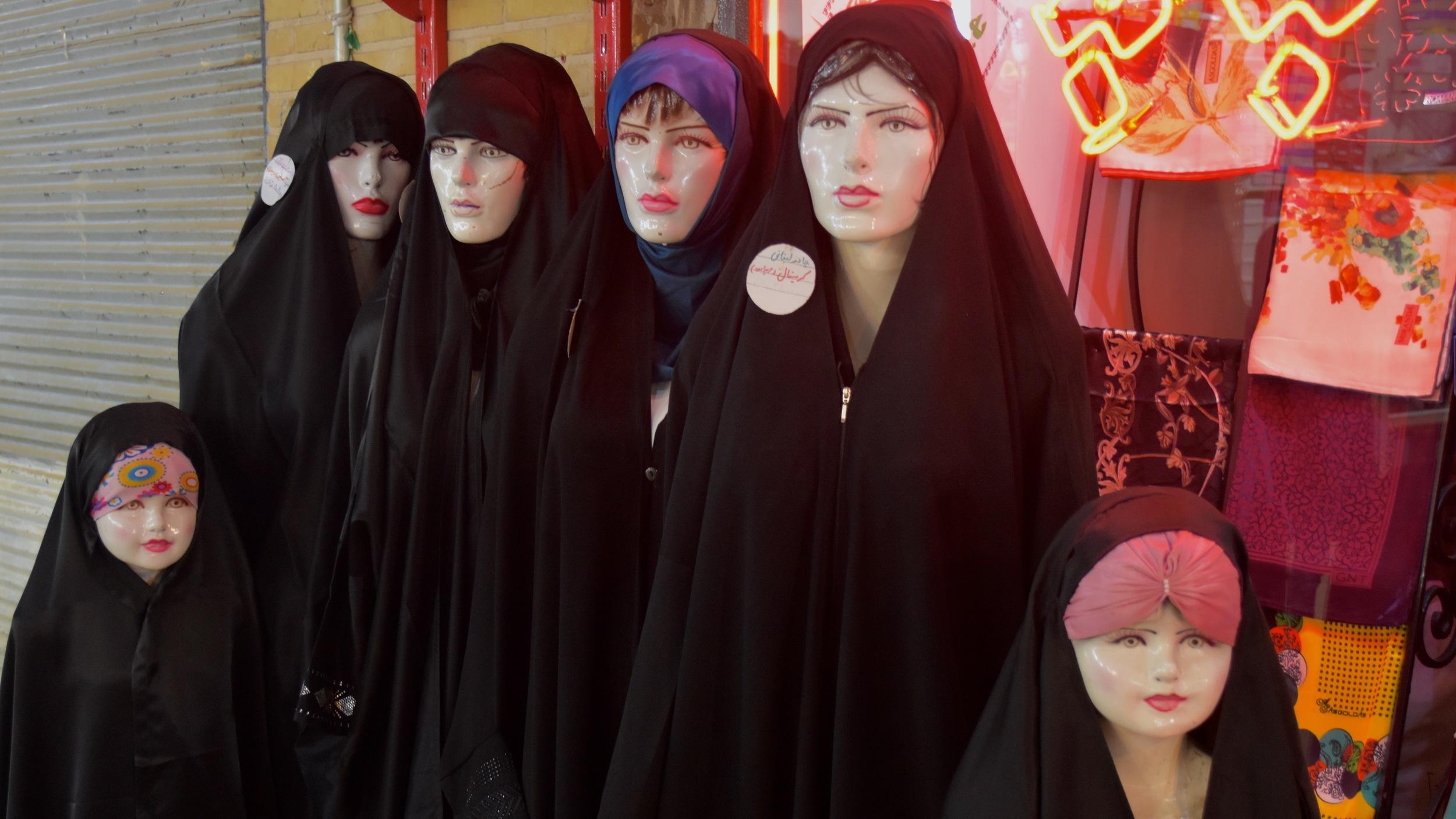 Iran-Kerman-chador-shop.jpg