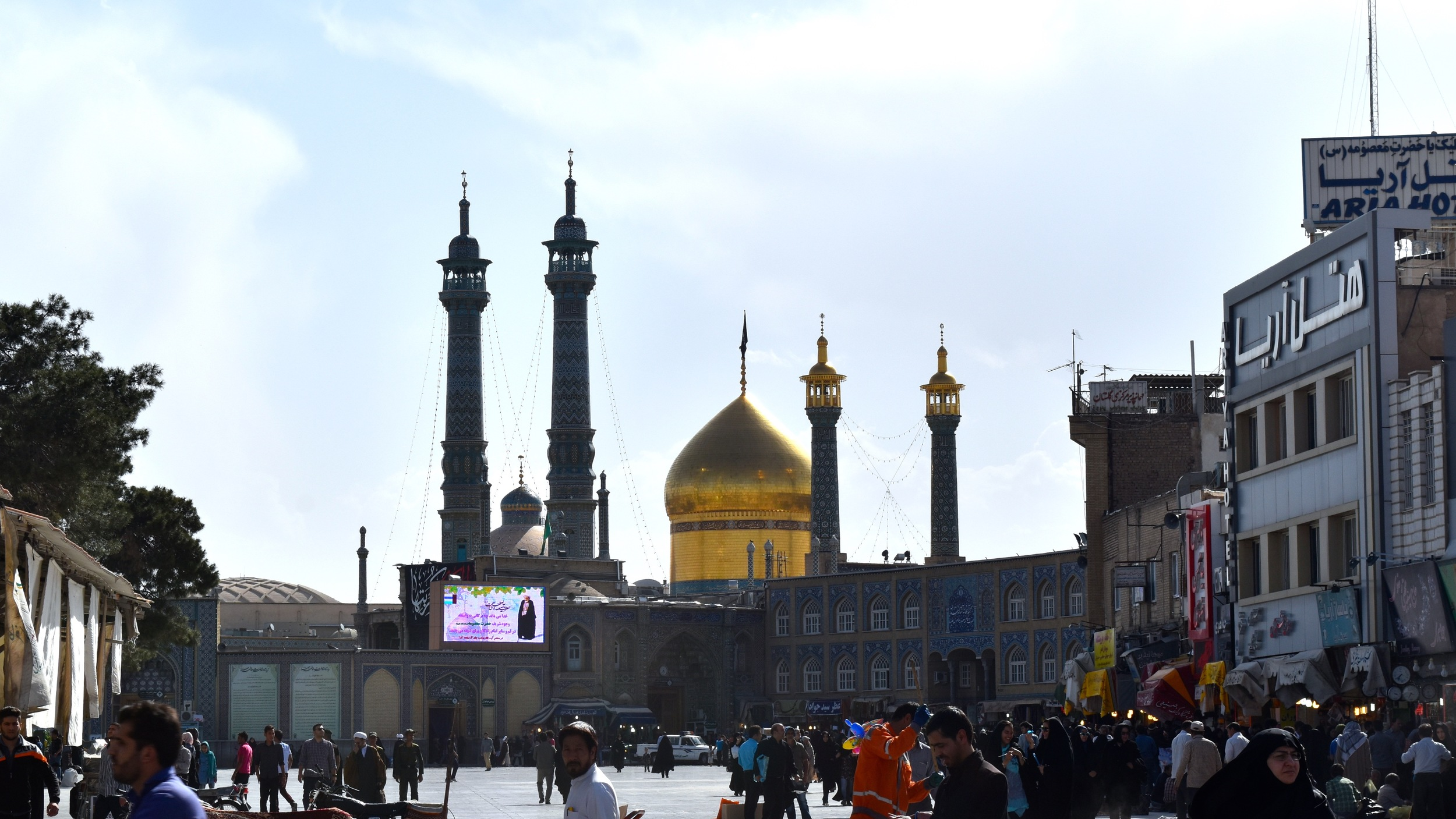 Iran-Qom-Astane-Square