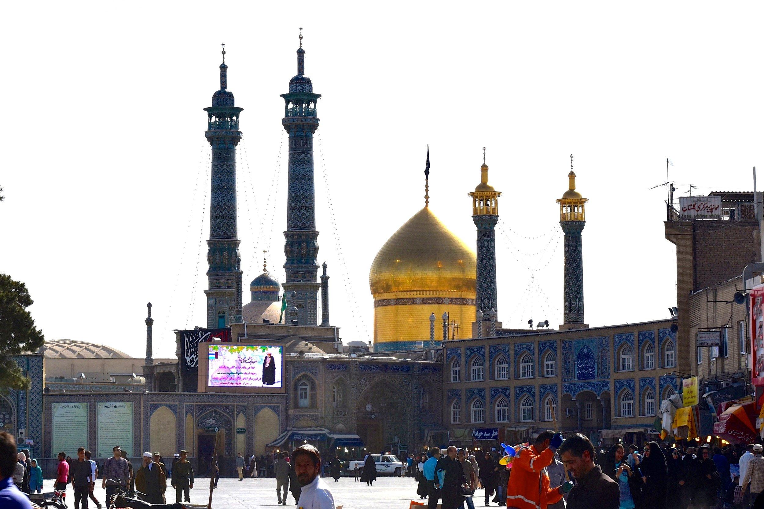 Iran-Qom-Astane-Square.jpg