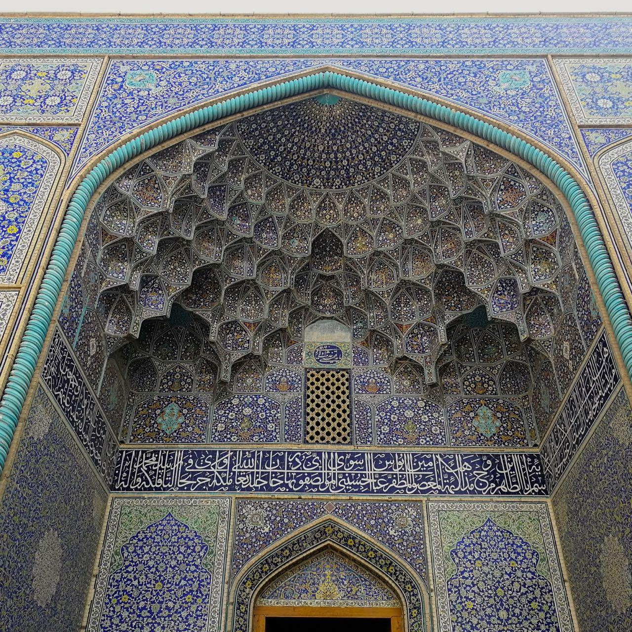 Iran-Esfahan-Sheik-Lotfollah-Mosque-front.jpg