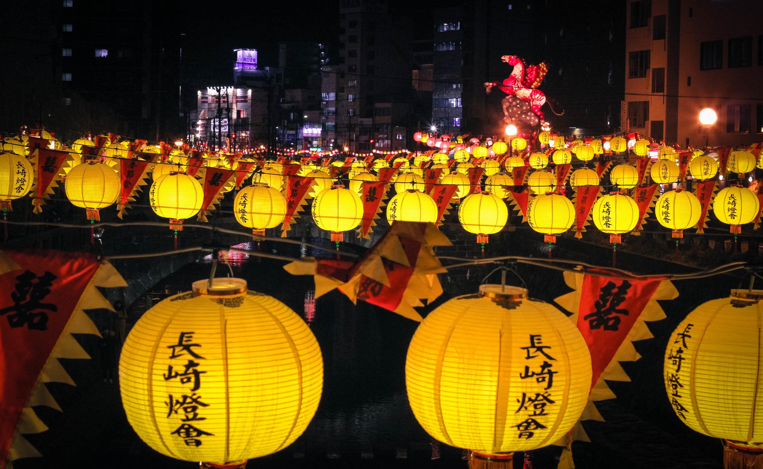 Lanterns lanterns everywhere.