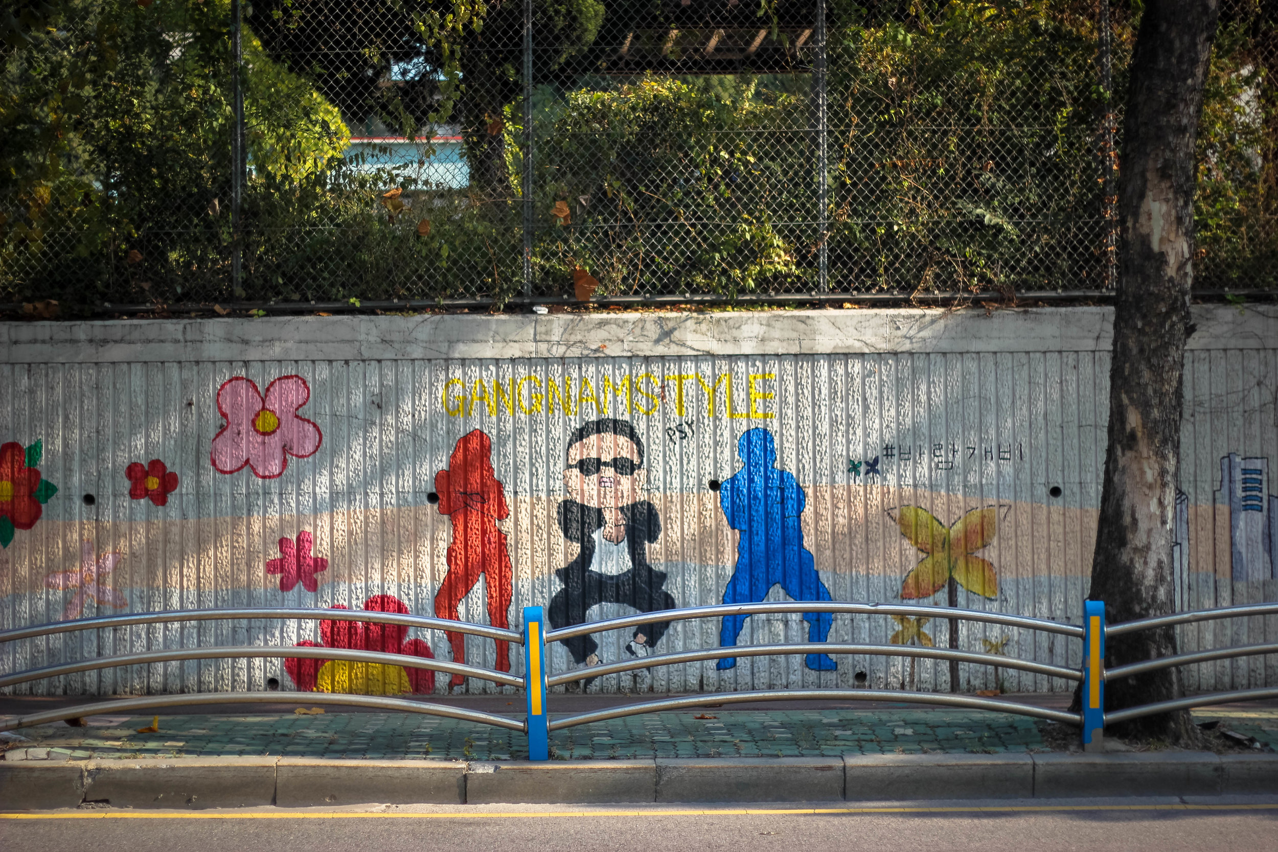 Gangnam Style on an elementary school wall... not in Gangnam.