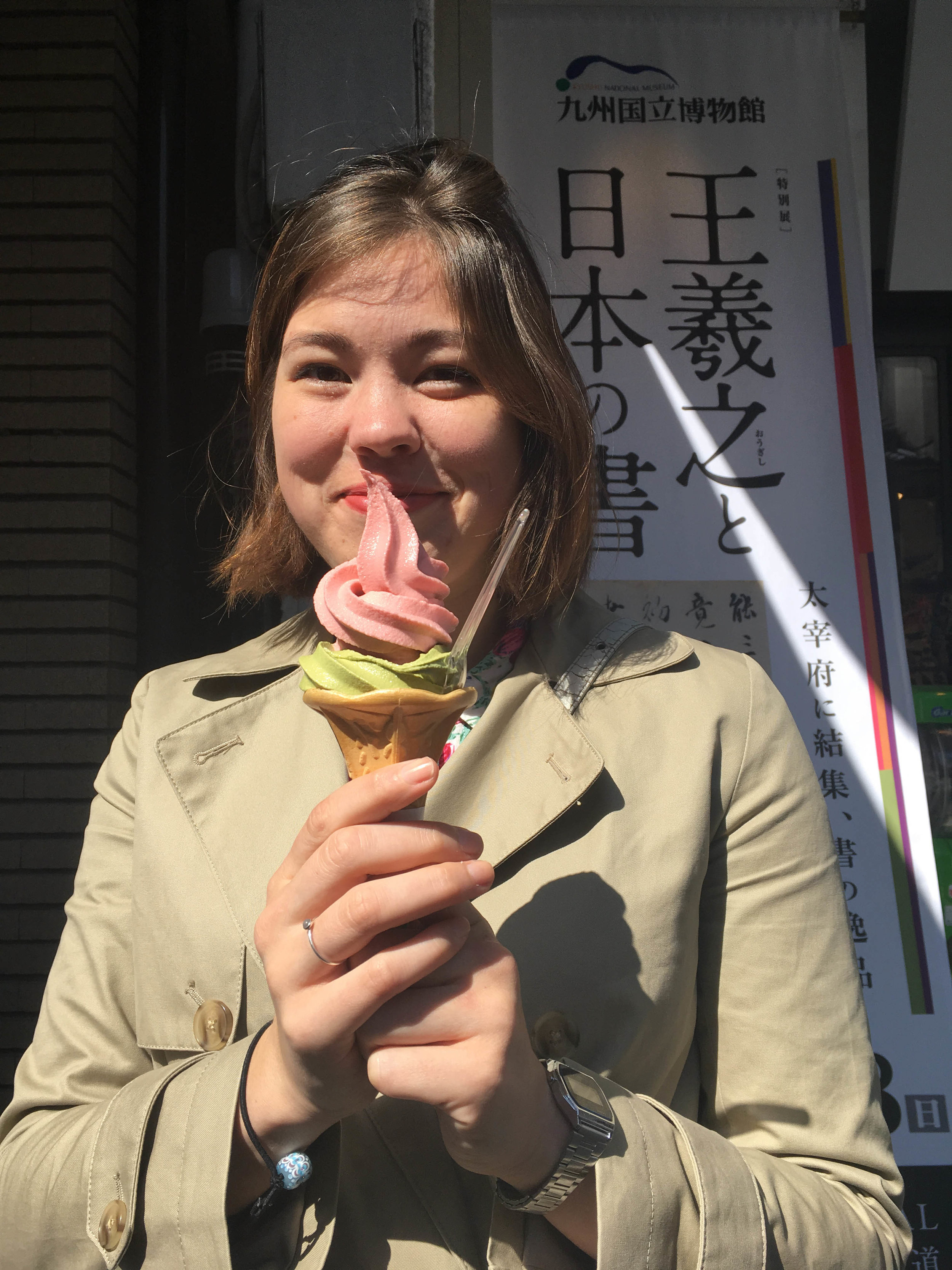 Strawberry and matcha softcream. Inside the cone was filled with corn flakes!