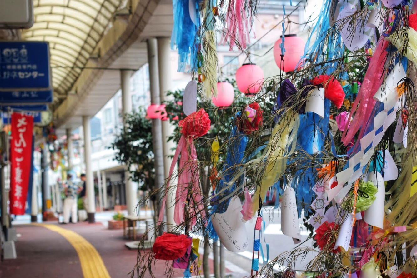 Wishes tied to bamboo in downtown Fukue.