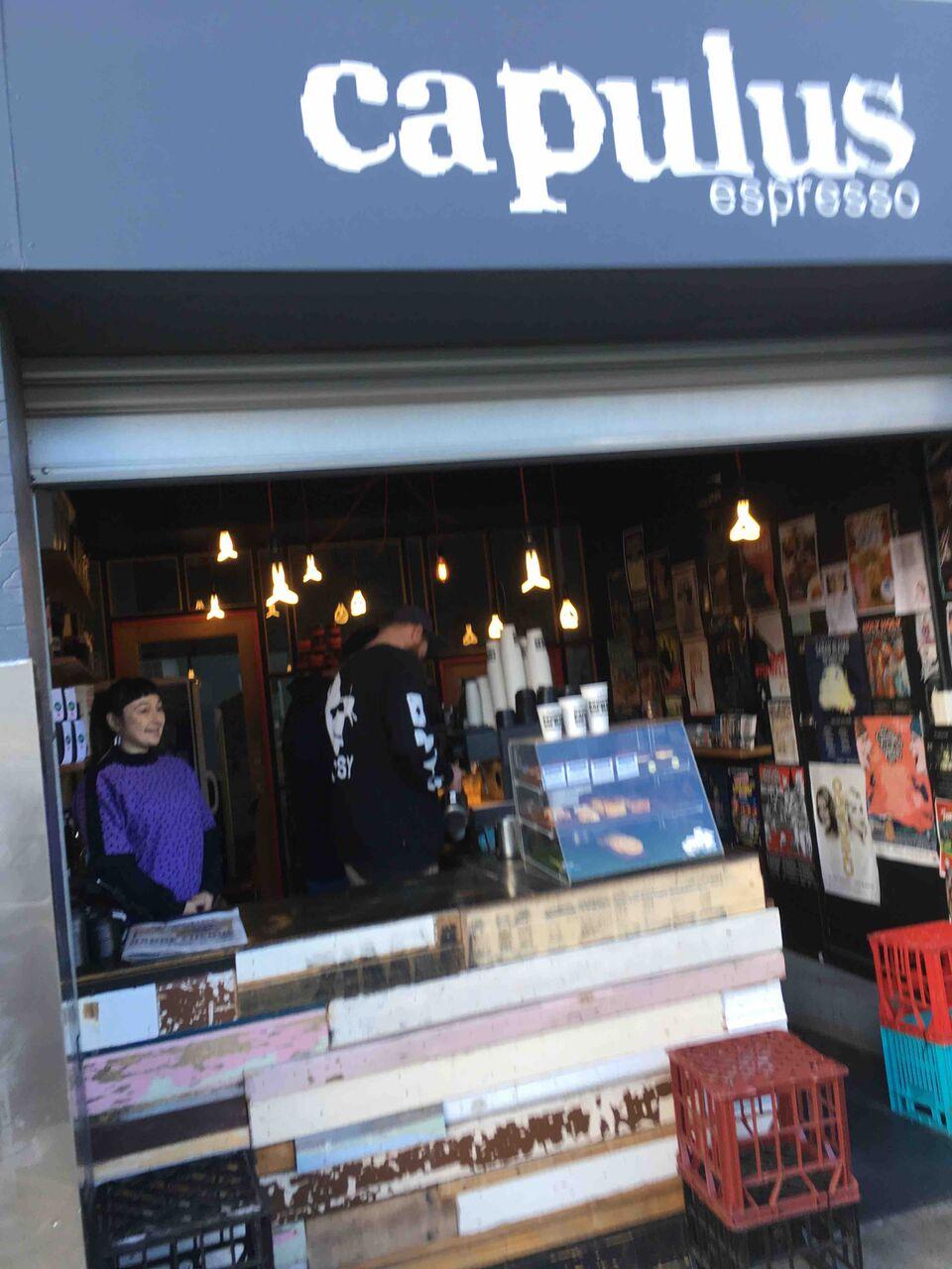 Capulus Espresso, Hobart.