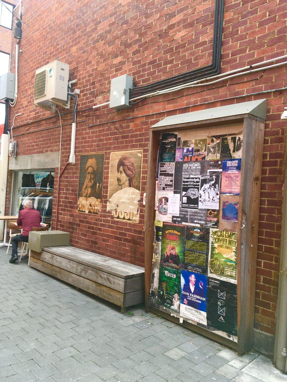 ECRU Cafe, Hobart.