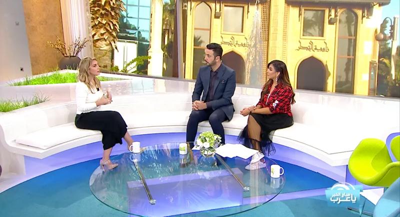 MBC TV / SAYA