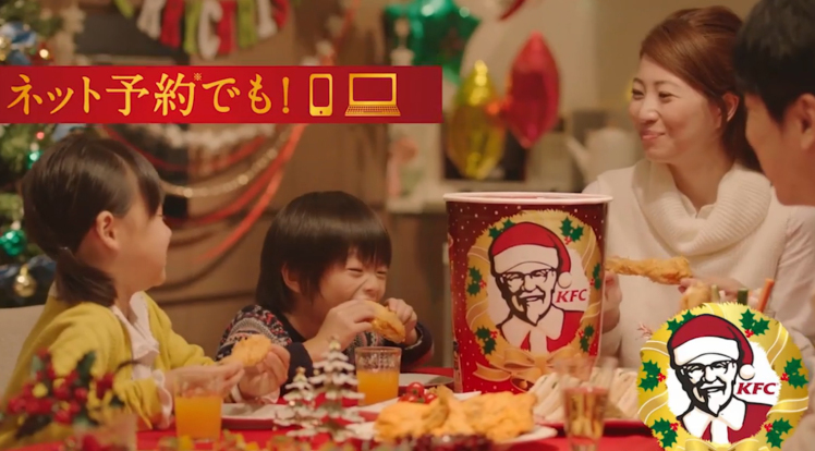 Unique Christmas Traditions You've Never Heard Of - Japan's Christmas KFC Bucket Tradition.jpg