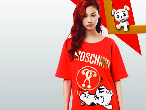 Moschino Chinese New Year of the Dog Collection.jpg
