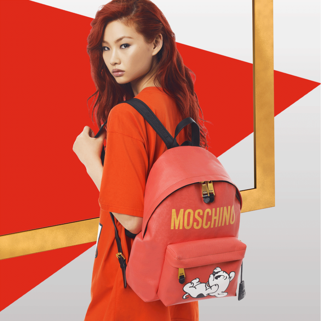 Moschino Chinese New Year of the Dog Collection.png