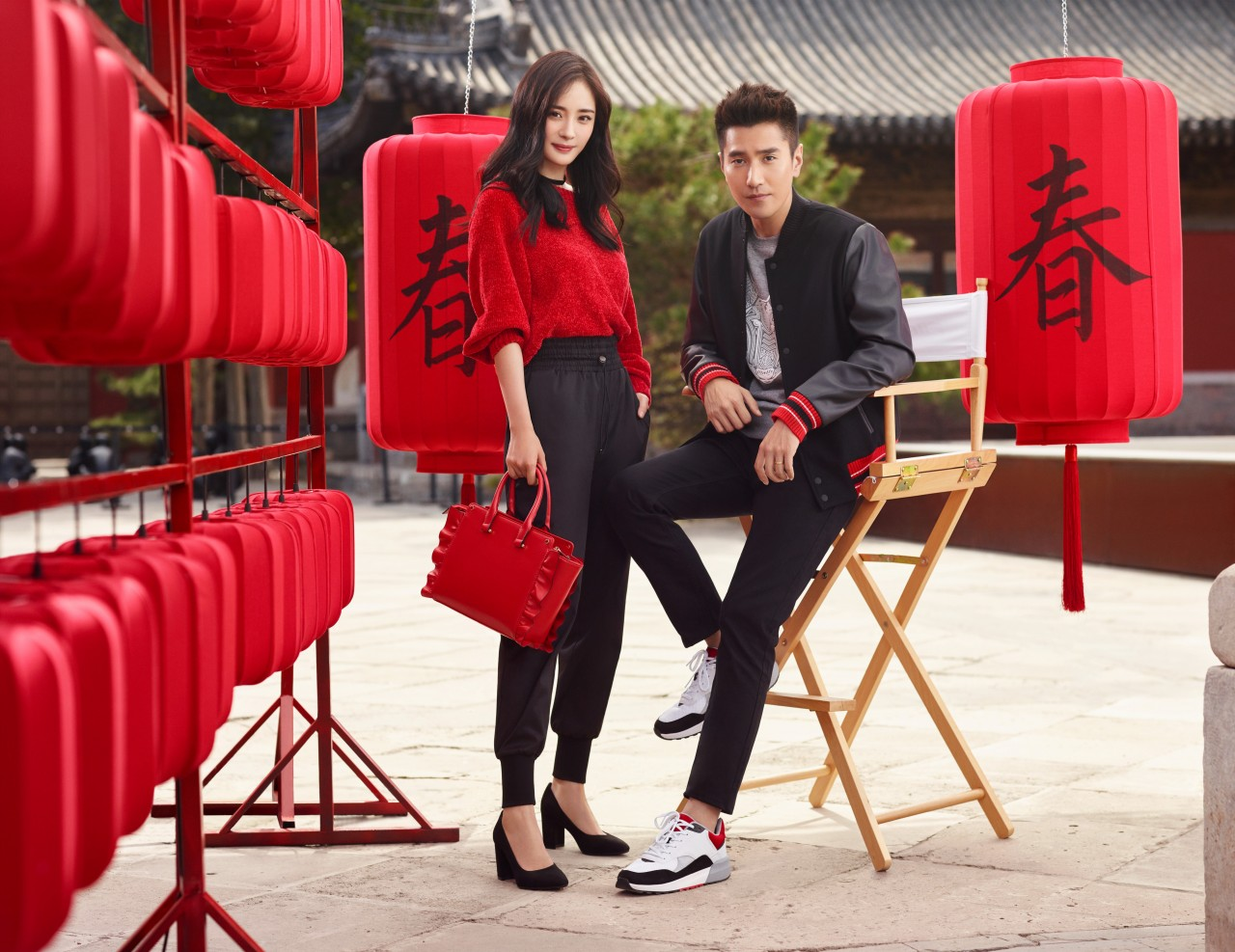 H&M Year of the Dog Collection.jpg