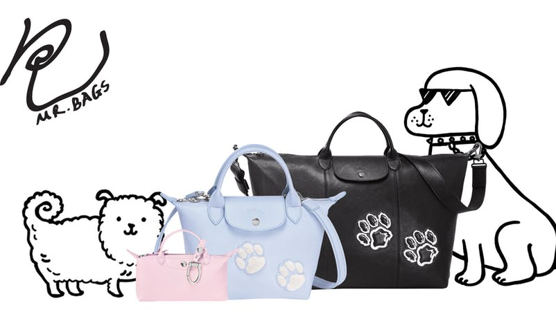 Longchamp Chinese Year of the Dog Collection.jpg