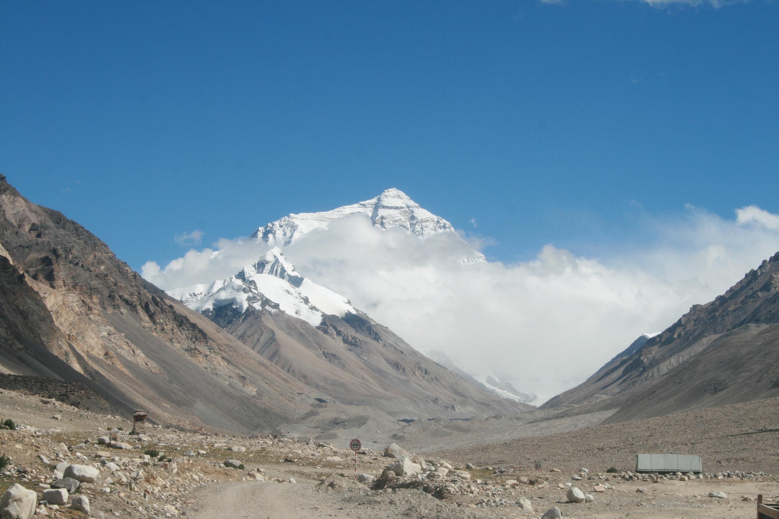 Everest, Nepal – 29,035' (8850m)