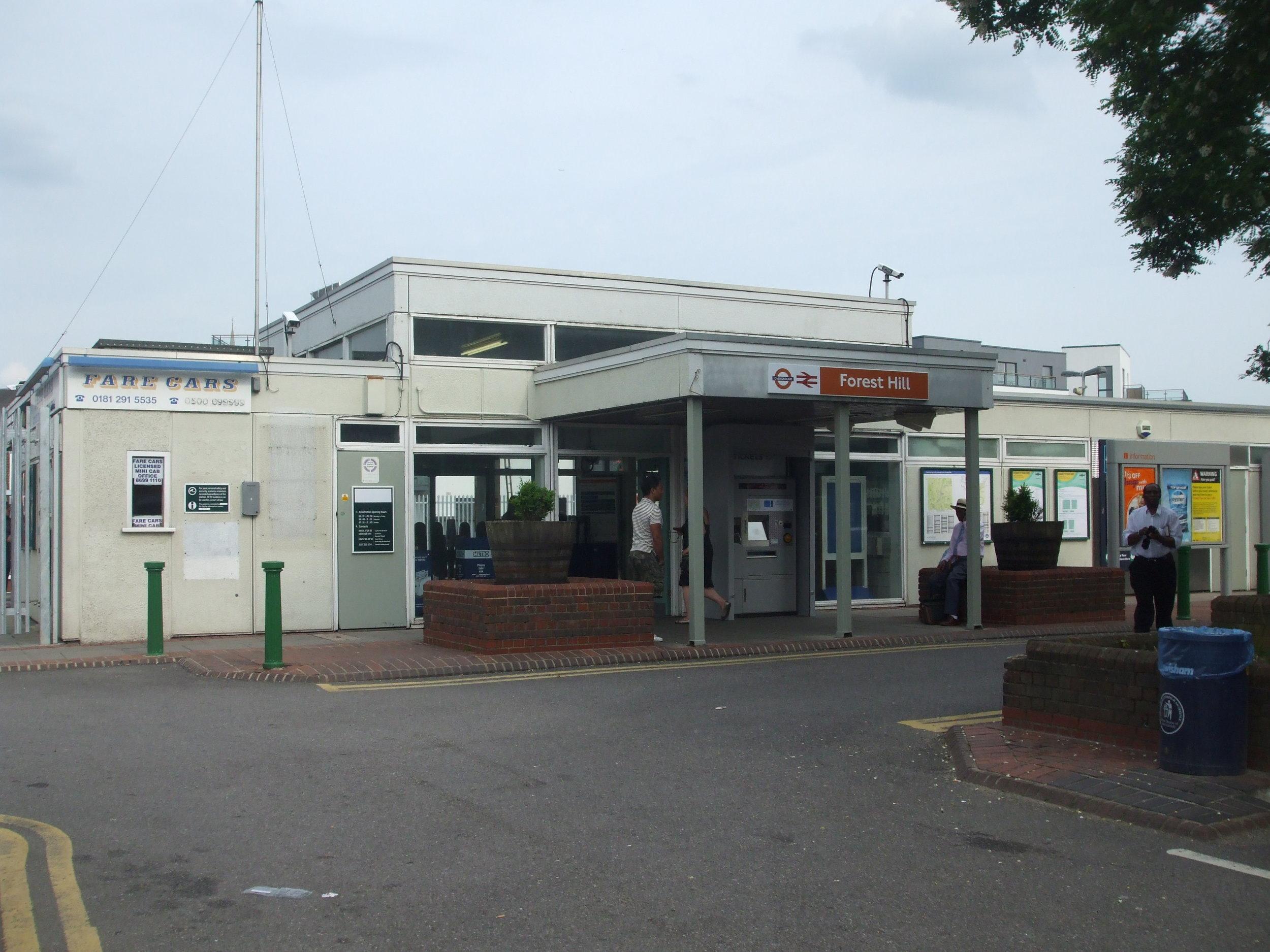 forest hill station.JPG