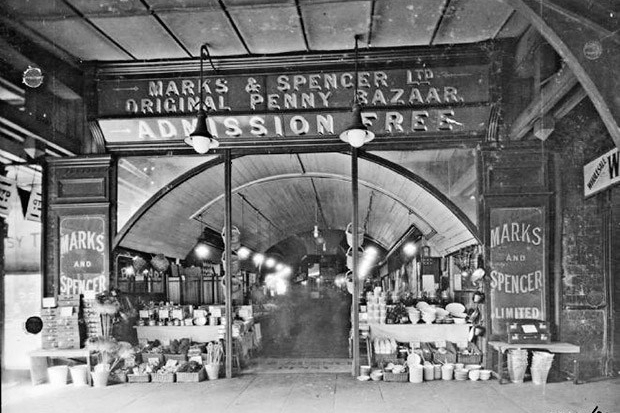 south-london-club-marks-and-spencer-brixton.jpg