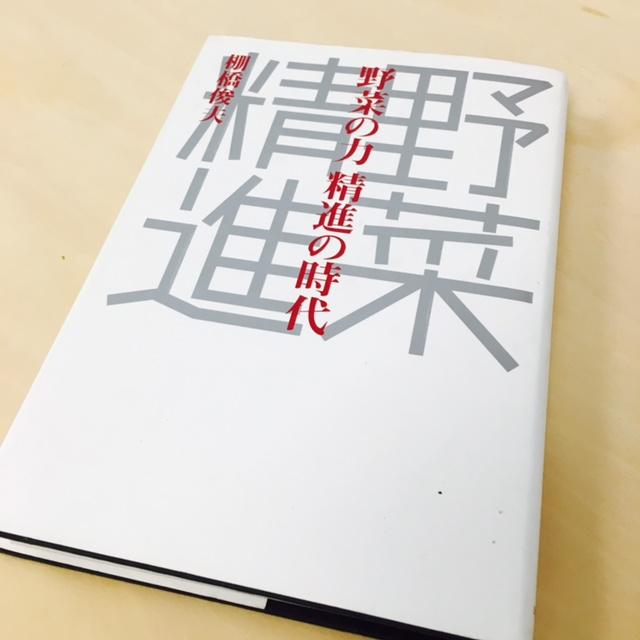 きっかけとなった本