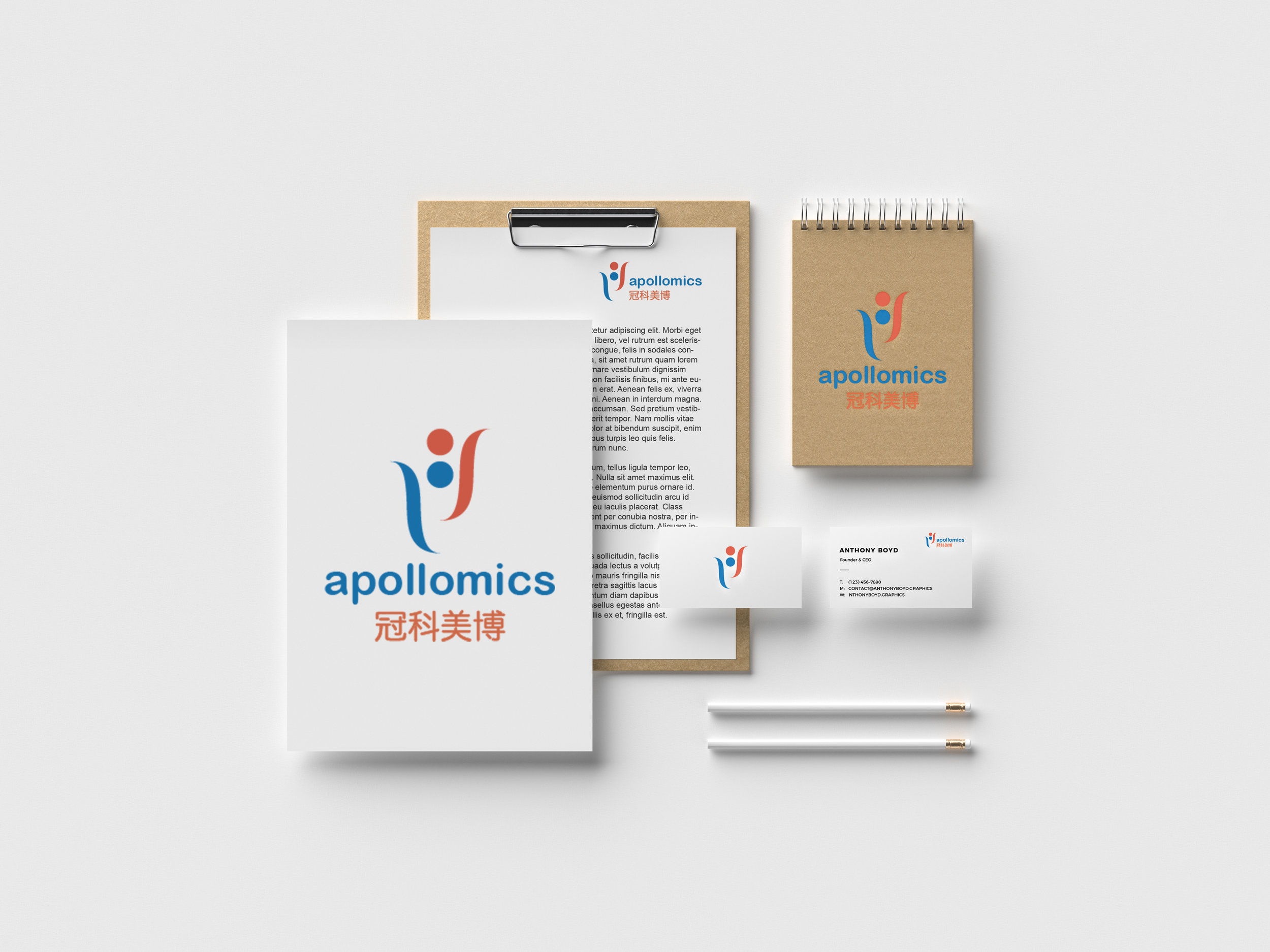 Apollomics Logo Mockup 2.jpg
