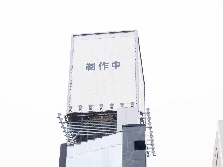 TokyoWhite-4.jpg