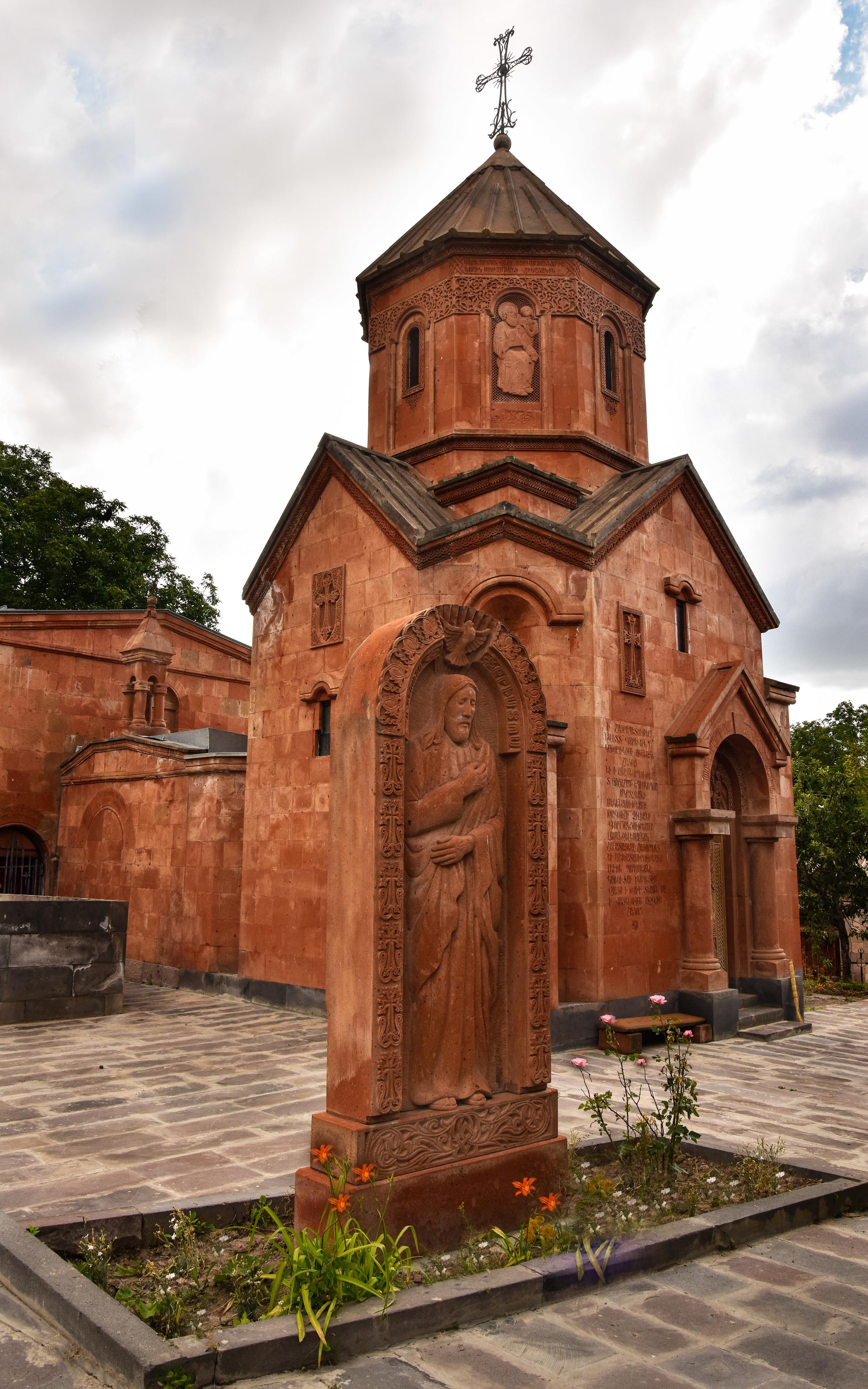 The All-Holy Trinity Second Jerusalem Church