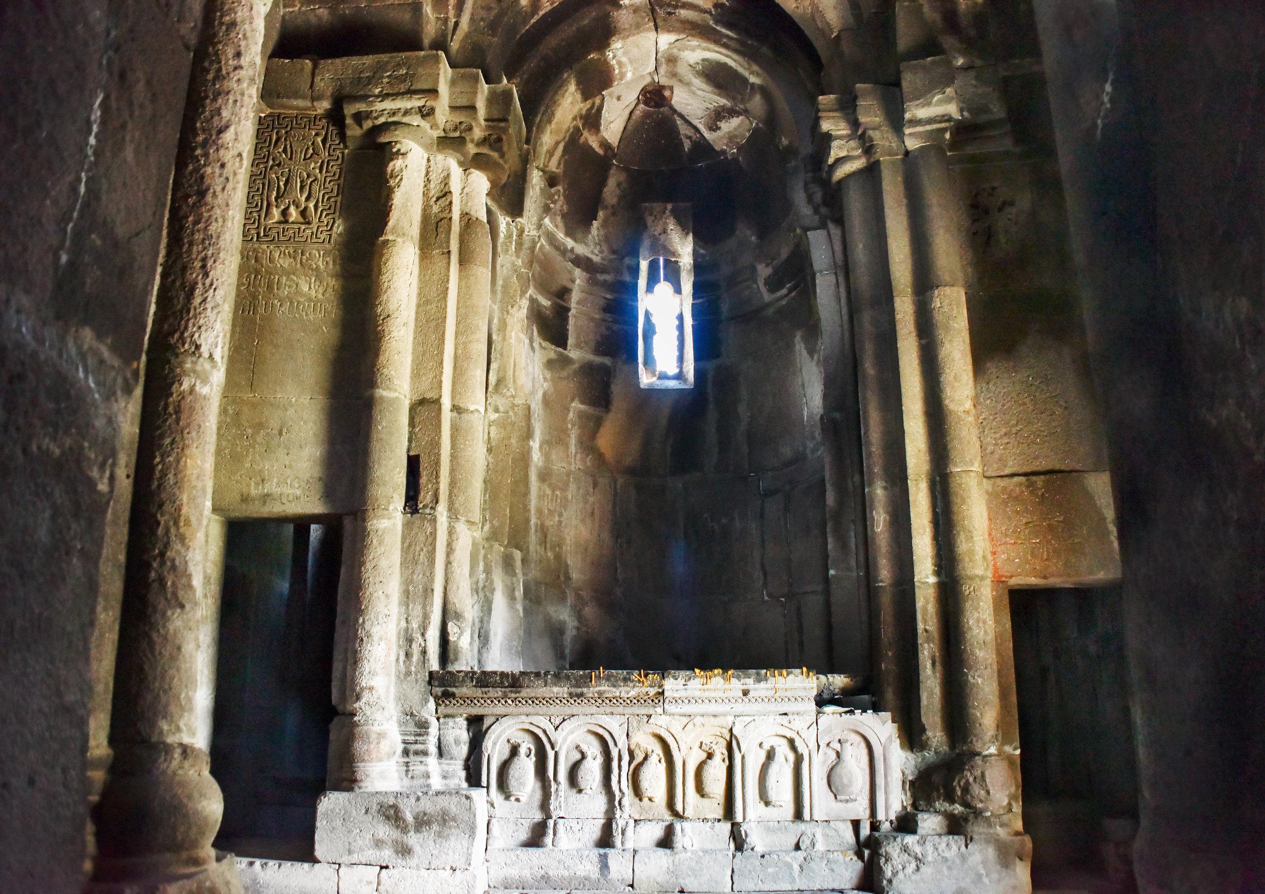 Altar, St. Karapet Church