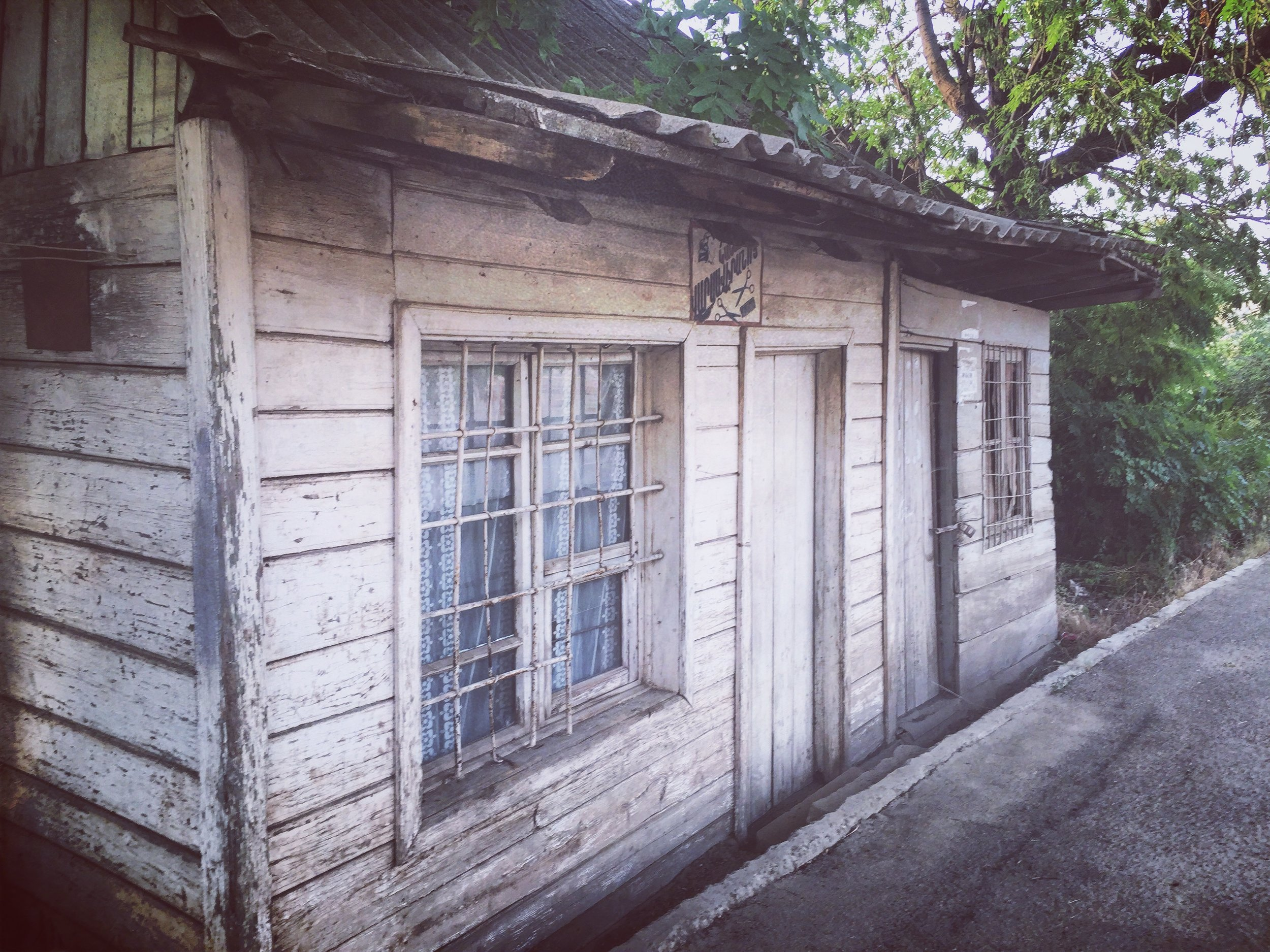 An old house in Tavush