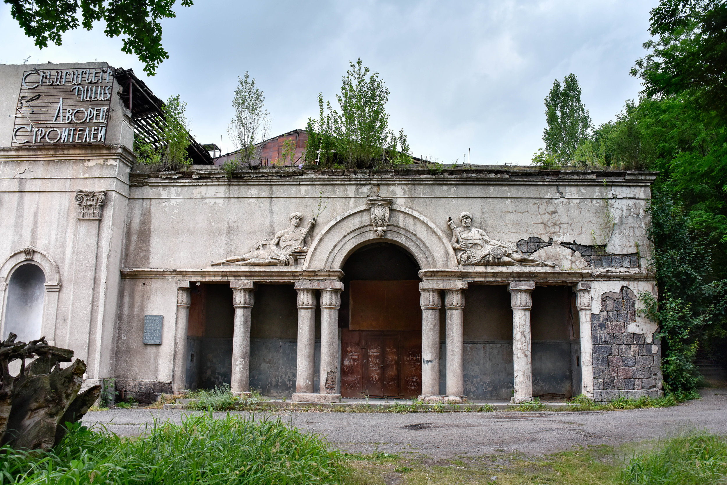 Old Soviet theater, Central Park