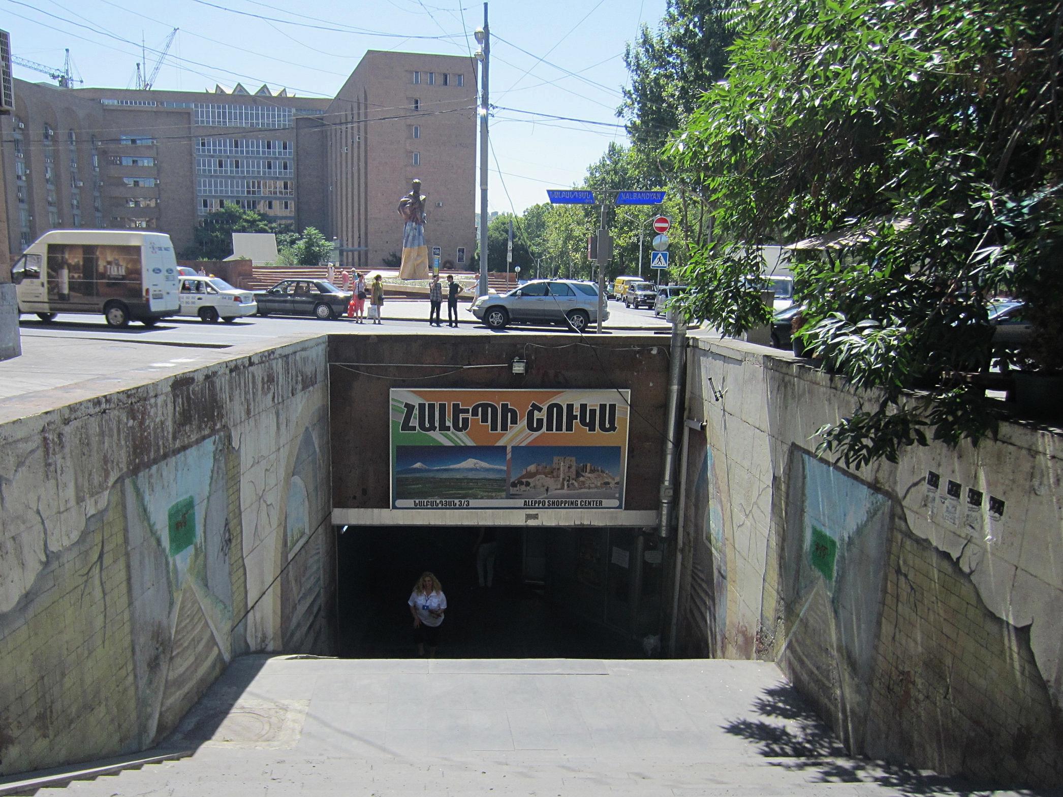 Republic Square Metro Station