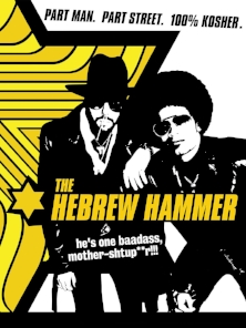 Episode 81 - The Hebrew Hammer