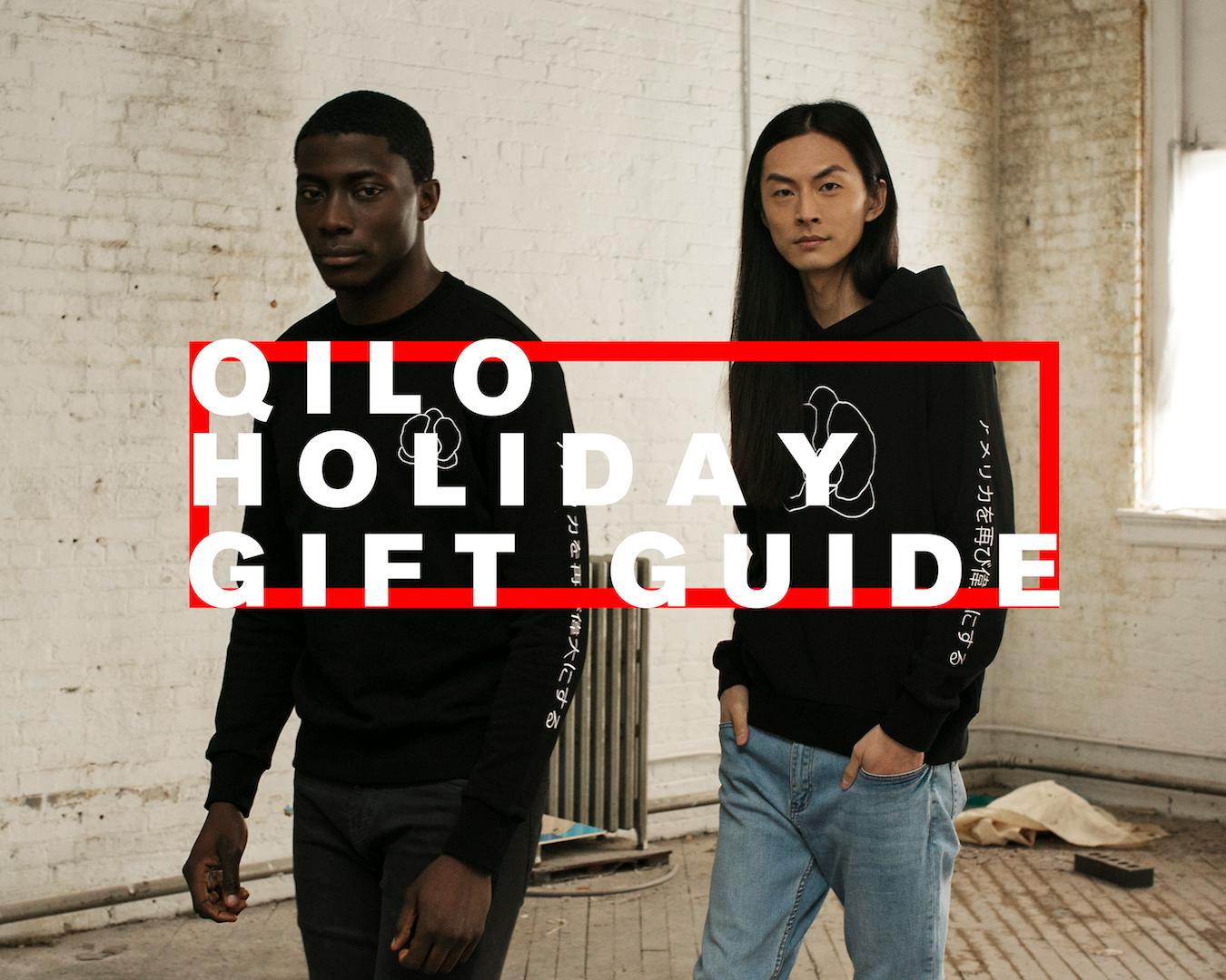 qilo gift guide 2.png